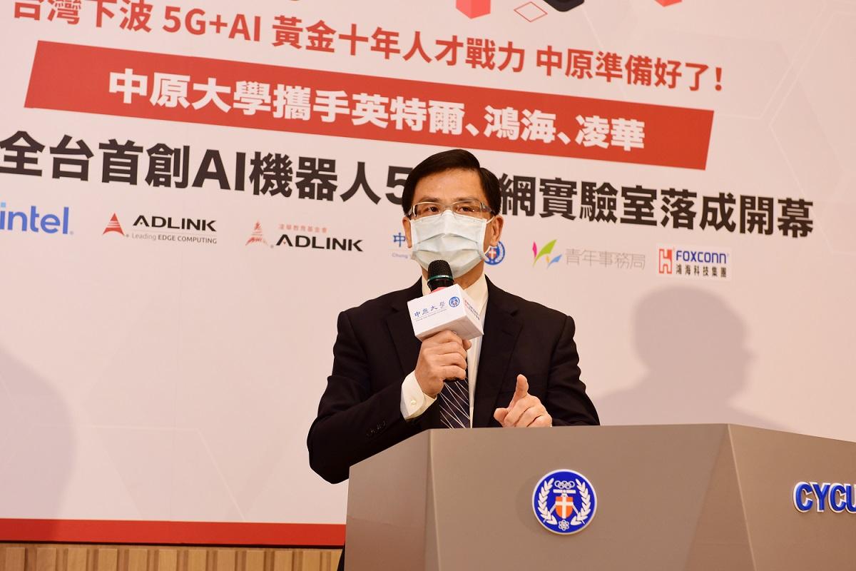 中原大學與科技大廠攜手打造全台首創AI機器人5G專網實驗室。(圖為邱俊銘副秘書長).JPG