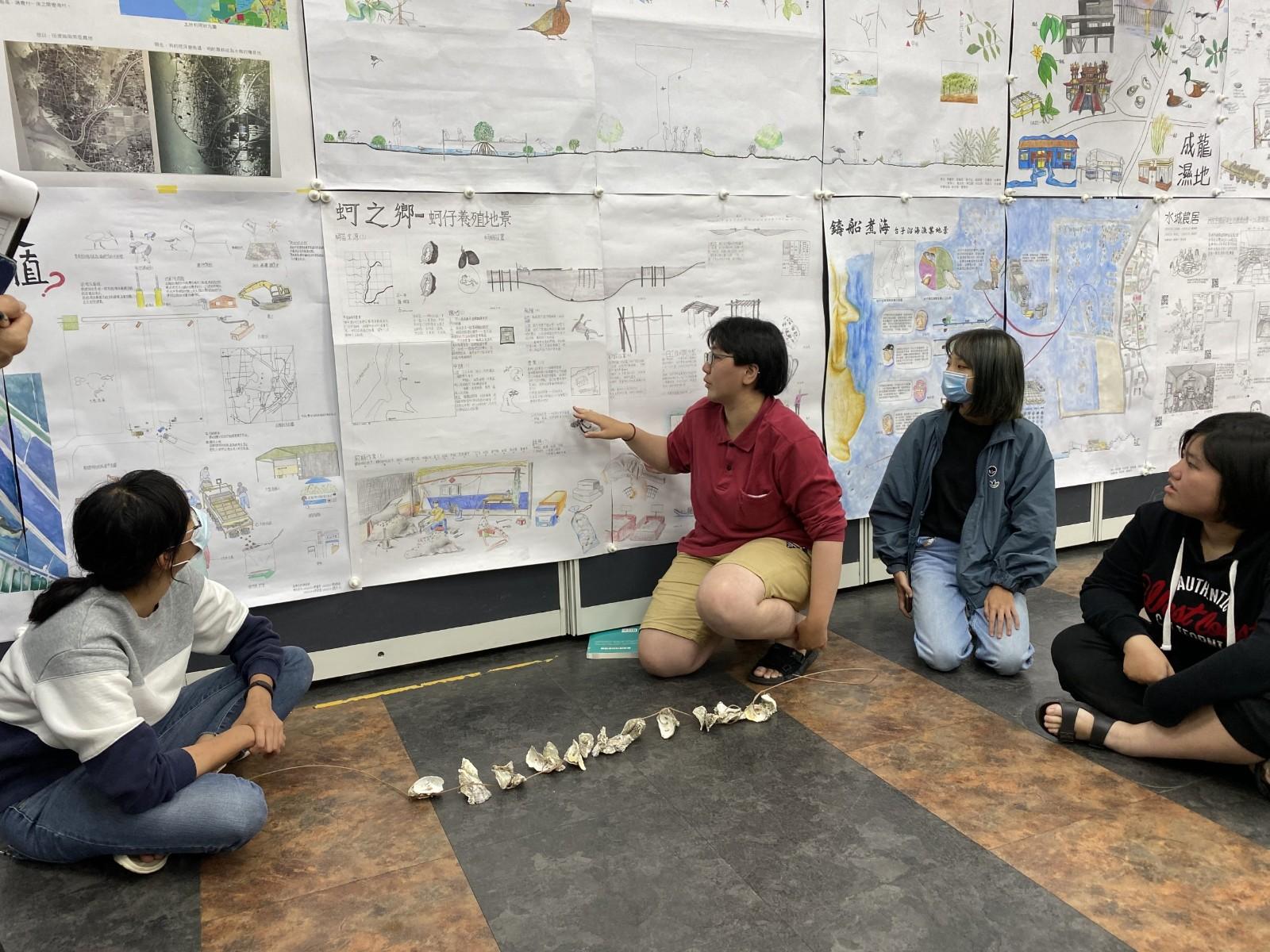 中原大學景觀系鼓勵學生融入環境場域,體驗在地生活,更能了解人與環境的關係。.jpg