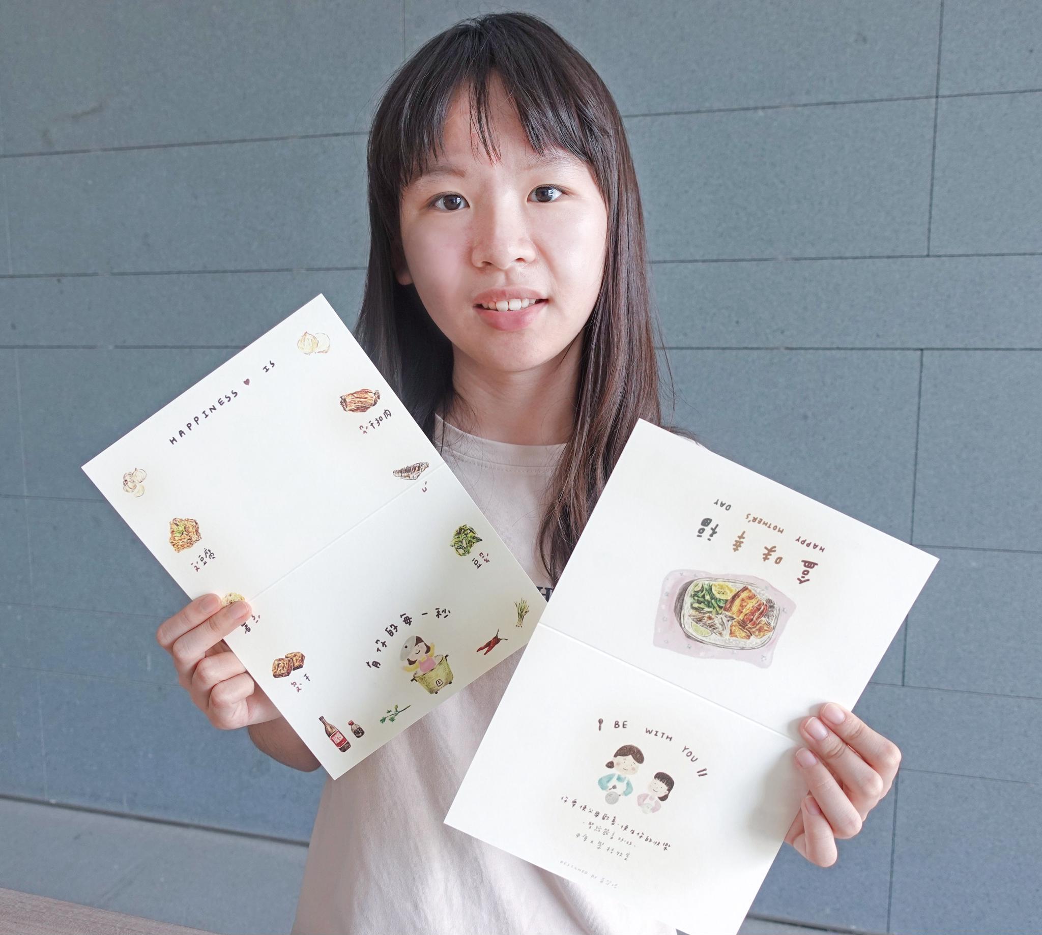 中原大學商設一黃楚珺以「盒味幸福」作品榮獲母親節卡片設計第一名。.jpg