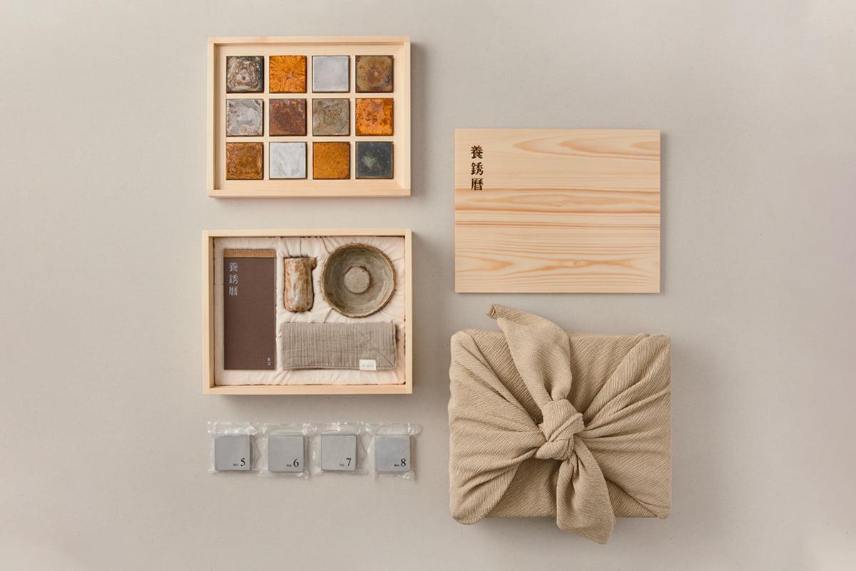 具有獨特觀點的作品「養銹曆」,將生活中常見的「鐵銹」轉化為日本茶道般典雅細緻的工藝.jpg