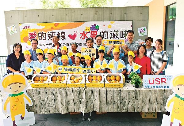 中原大學鼓勵師生跨出教室與校園,運用專業服務社會.JPG