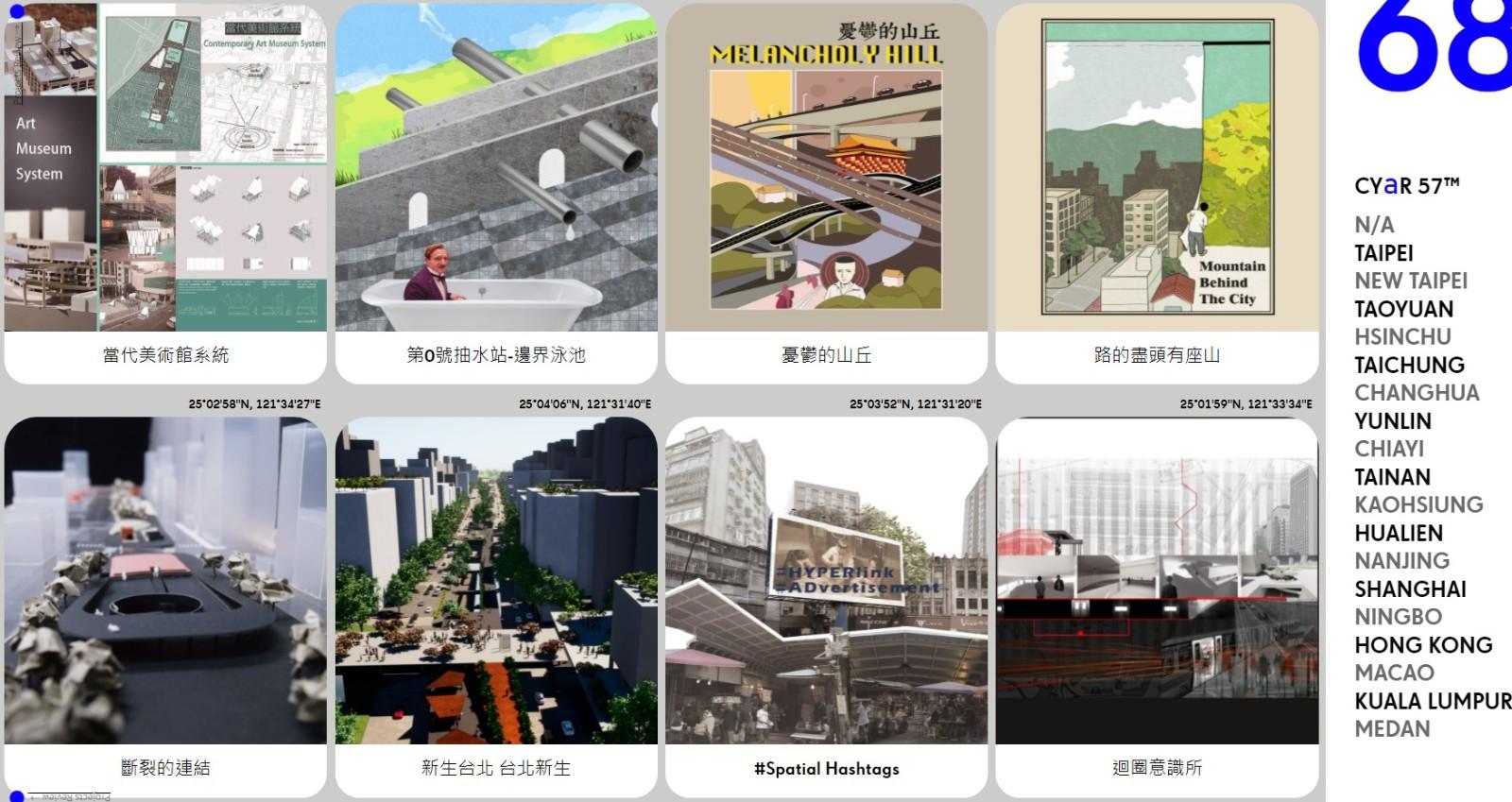 中原建築第57屆畢業設計 展現學子專業與熱情.jpg