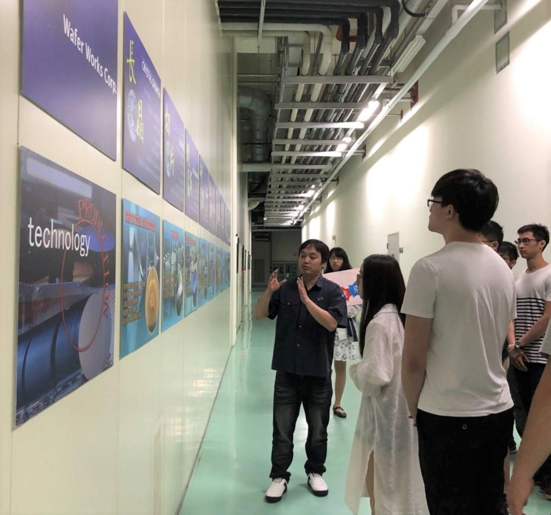中原大學與合晶科技合作發展數位光學技術,培植頂尖數位光學的人才.jpg
