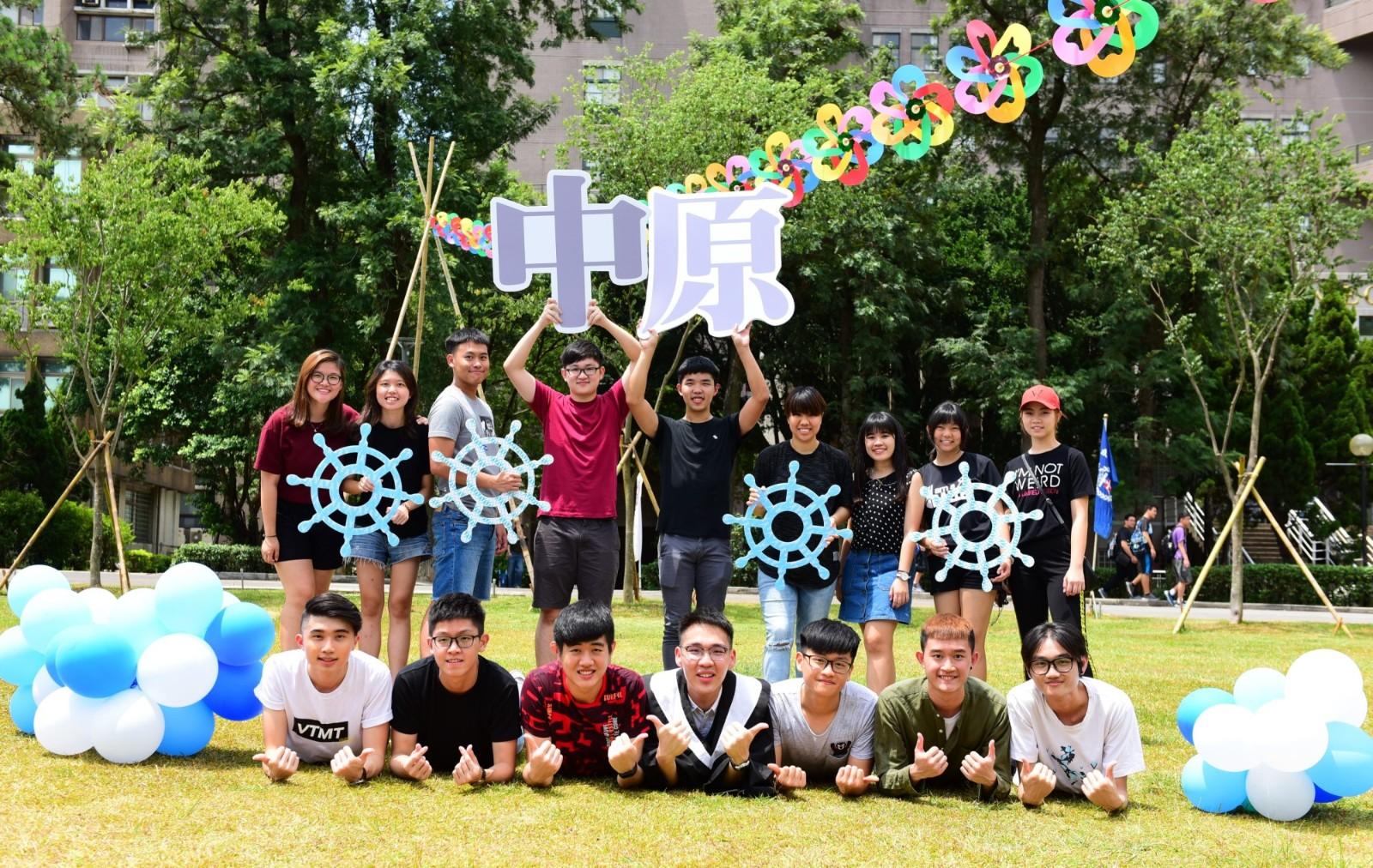 中原大學以「全人教育」為核心理念,有助於學生日後之職涯發展,成為「就業助力」!.jpg