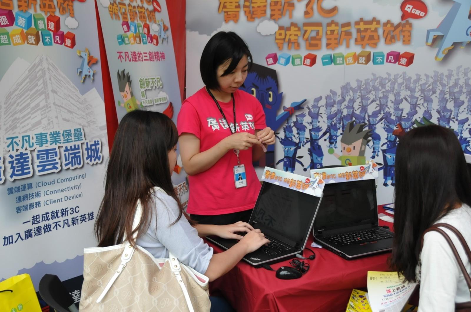 中原大學每年舉辦校園徵才就業博覽會,吸引許多知名廠商及應屆畢業生到場參與。.jpg