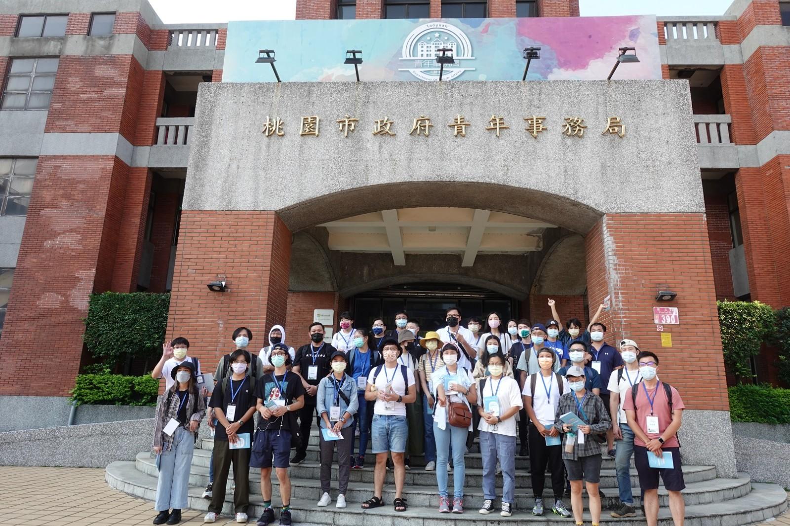 桃園市青年局帶領15組青年永續團隊前往苗栗卓蘭參訪。.jpg