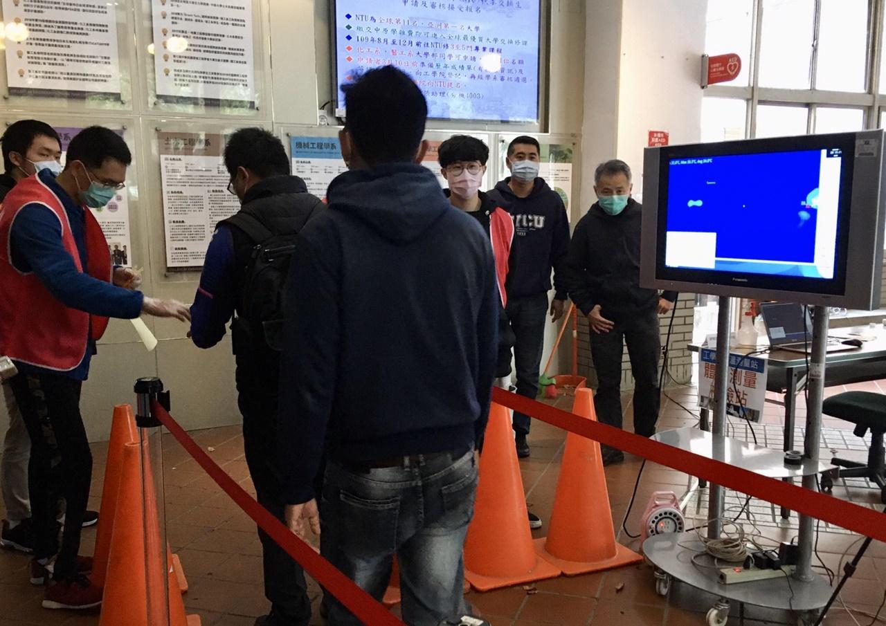 中原大學因應嚴重特殊傳染性肺炎 師生共同建立完善校園防疫網絡