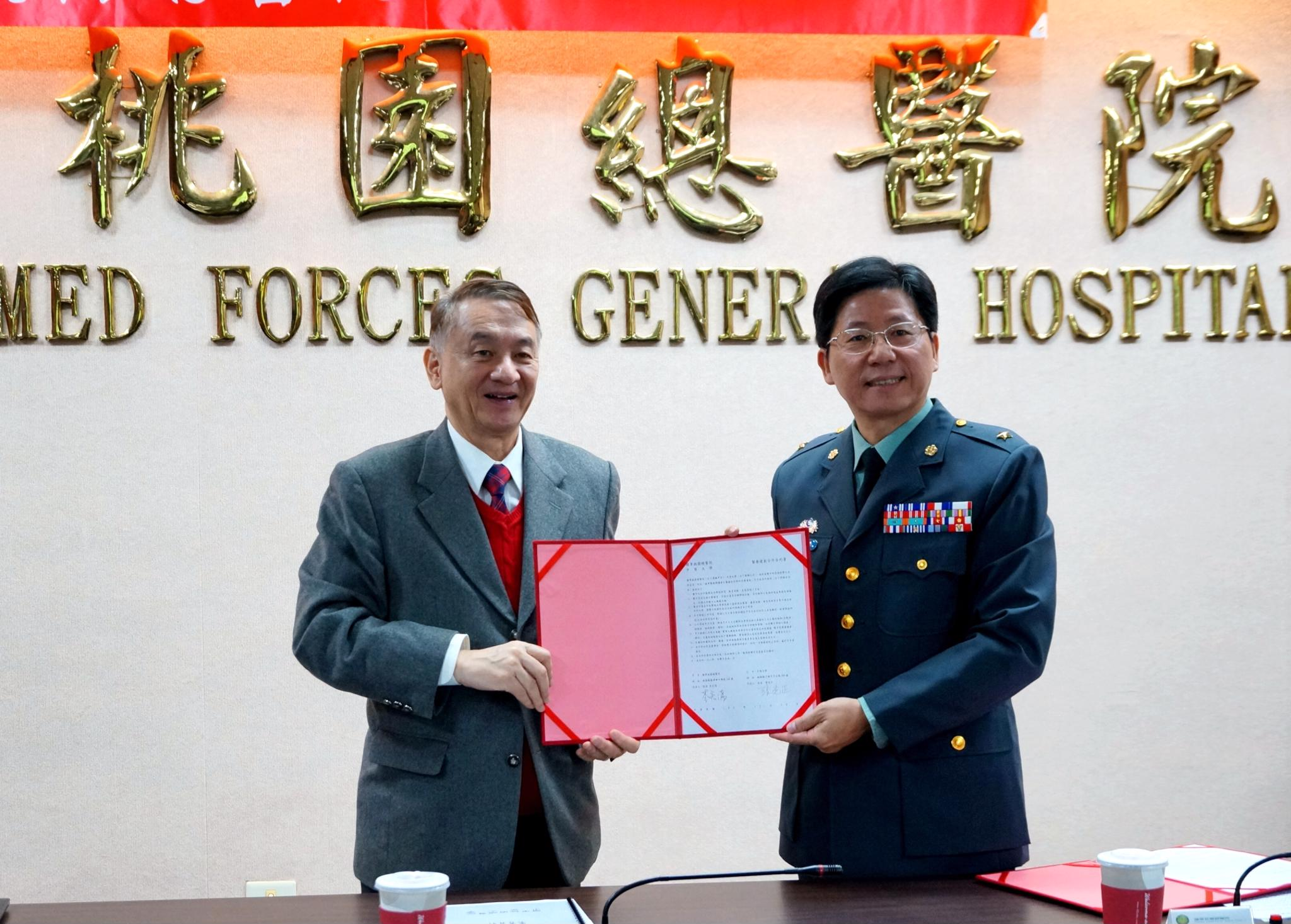 本校與國軍桃園總醫院簽訂建教合作 資源共享