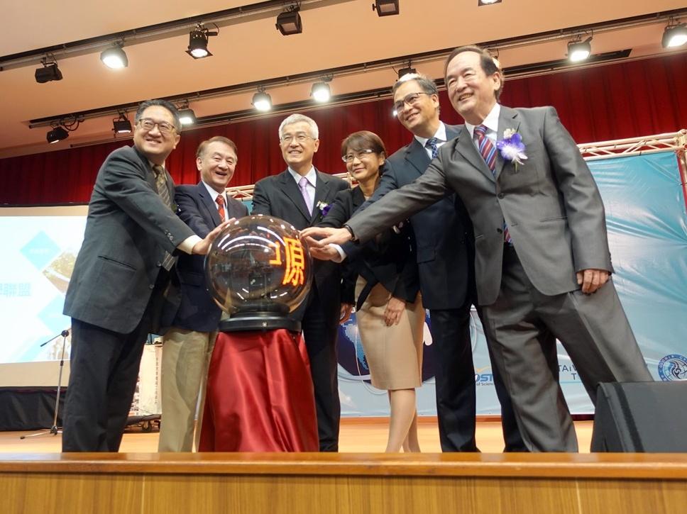 中原大學啟動科技部「國際產學聯盟」 為台灣產研能量接軌國際
