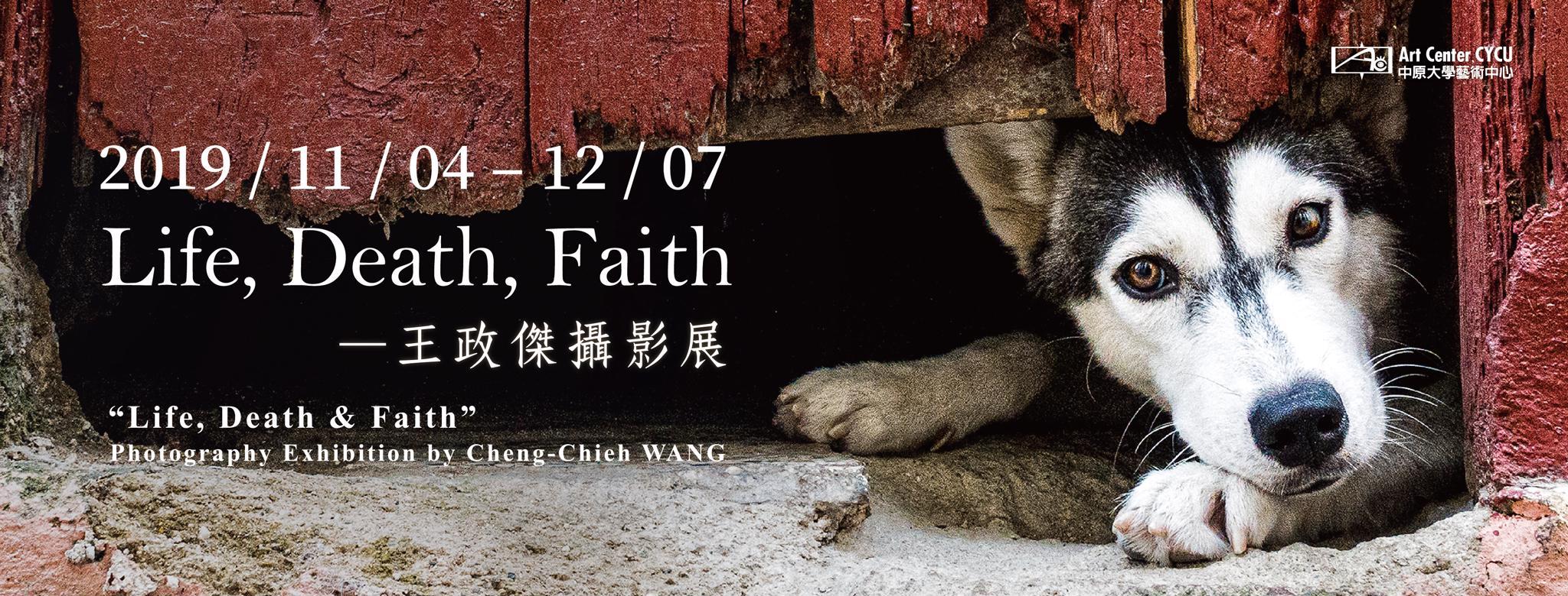 Life, Death, Faith - 王政傑攝影展