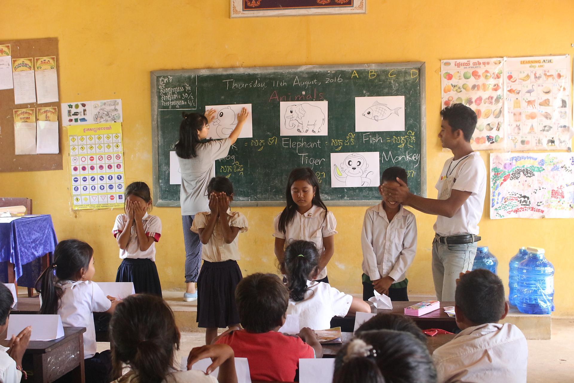 看「柬」希望 「埔」傳知識 愛「寨」這裡