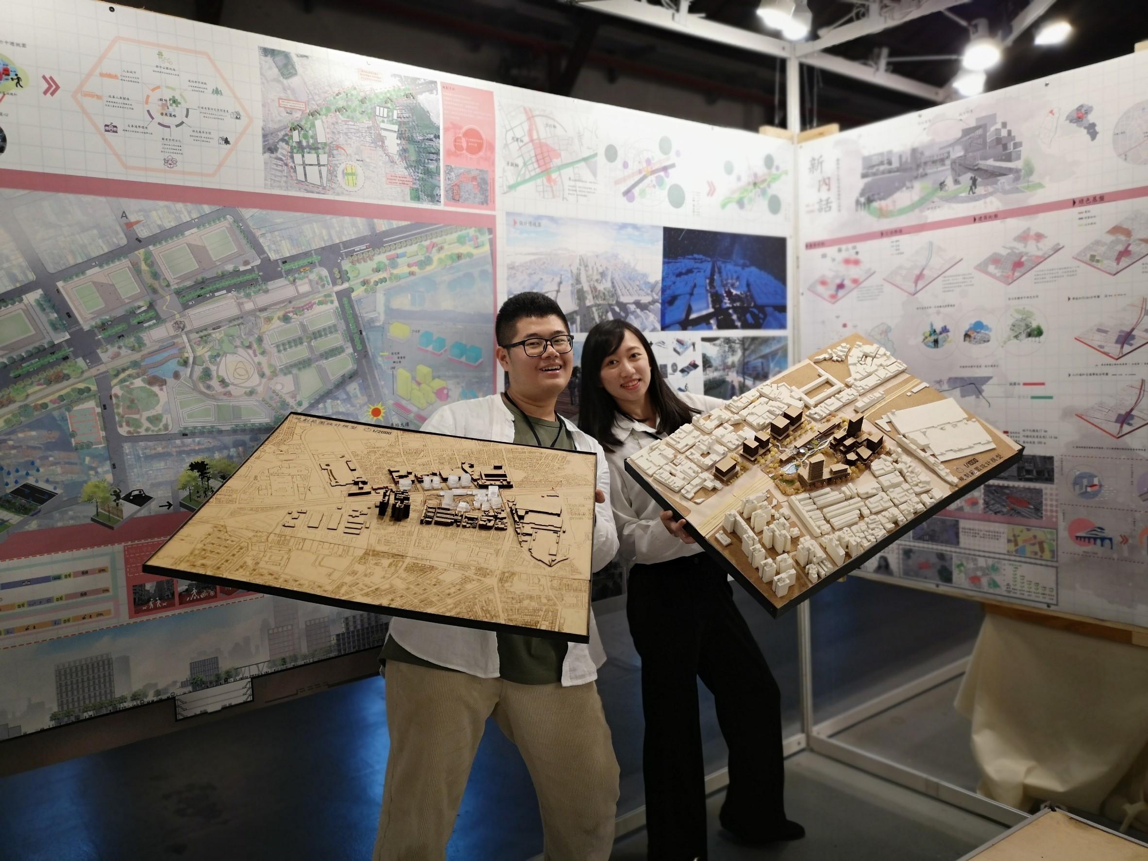 中原大學景觀系運用環境設計專業 為台灣打造宜居城市
