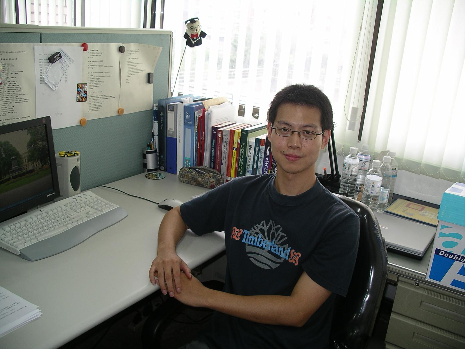 中原大學全人標竿獎得主 蔡宗樺免費攻讀碩博士