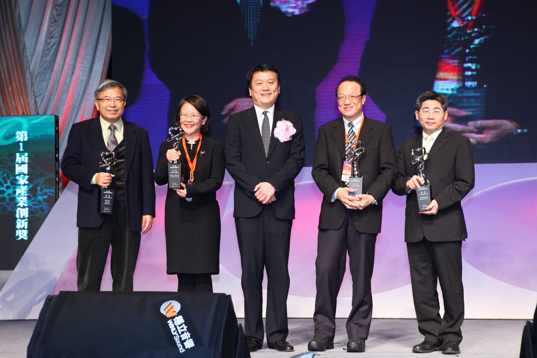 賀!中原大學薄膜中心榮獲經濟部第一屆國家產業創新獎