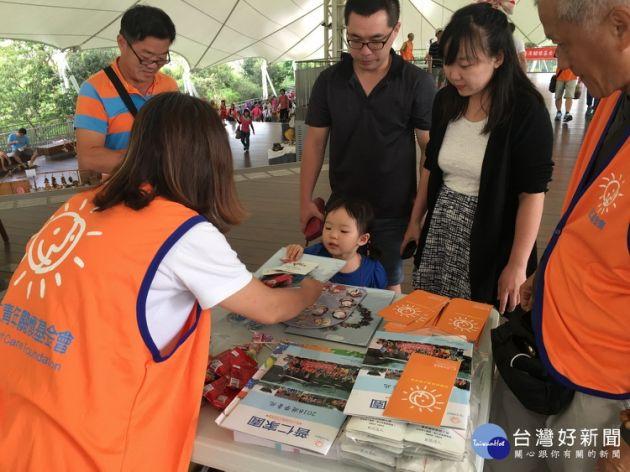 【台灣好新聞報】八卦山上村民市集做公益 捐收入幫助偏遠學子