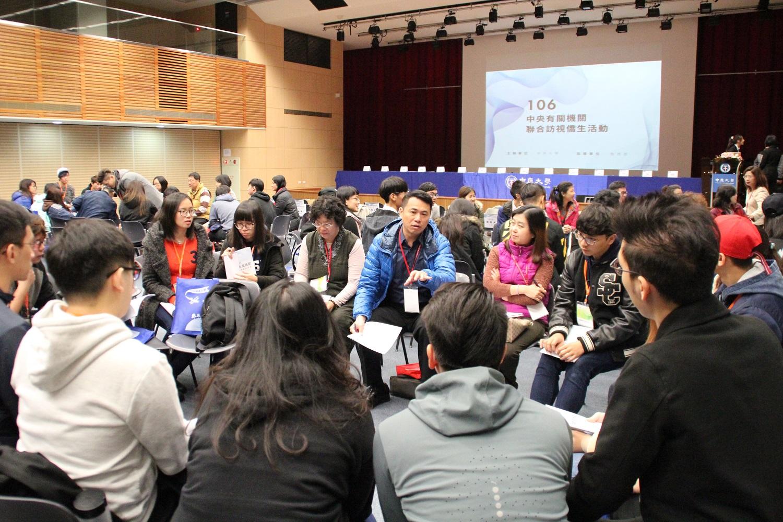 中原大學邀集中央機關聯合訪視  建立僑生在台需求的暢通管道