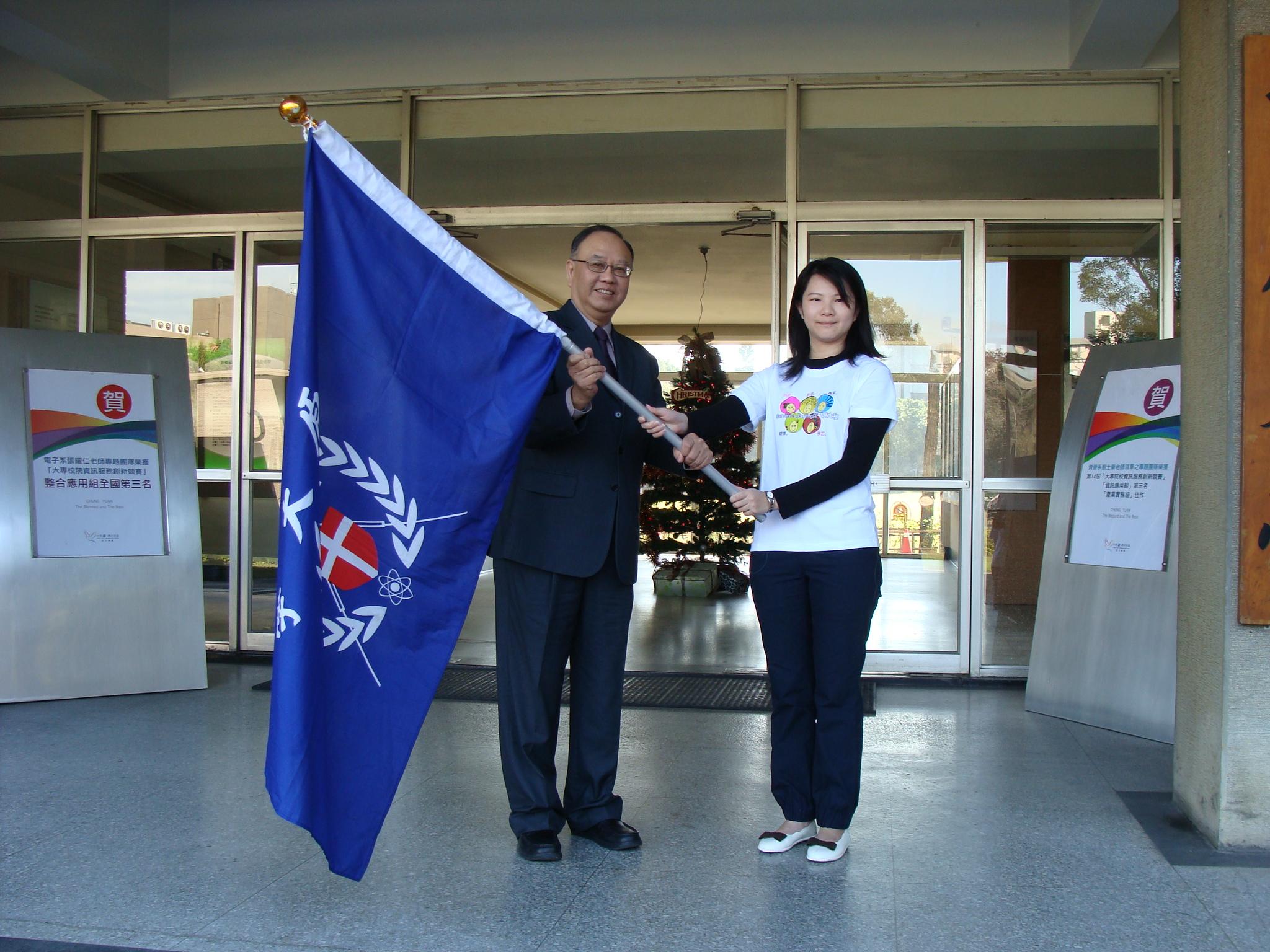 中原大學海外志工赴柬埔寨與北印度 從事教育與數位關懷服務