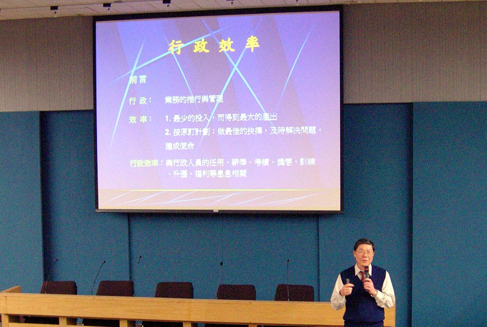江彰吉館長、江捷如老師父女檔 - 談「行政效率與時間管理」