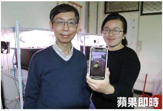 《蘋果新聞》教授推「人工智慧顧田」 未來農夫滑手機等收成