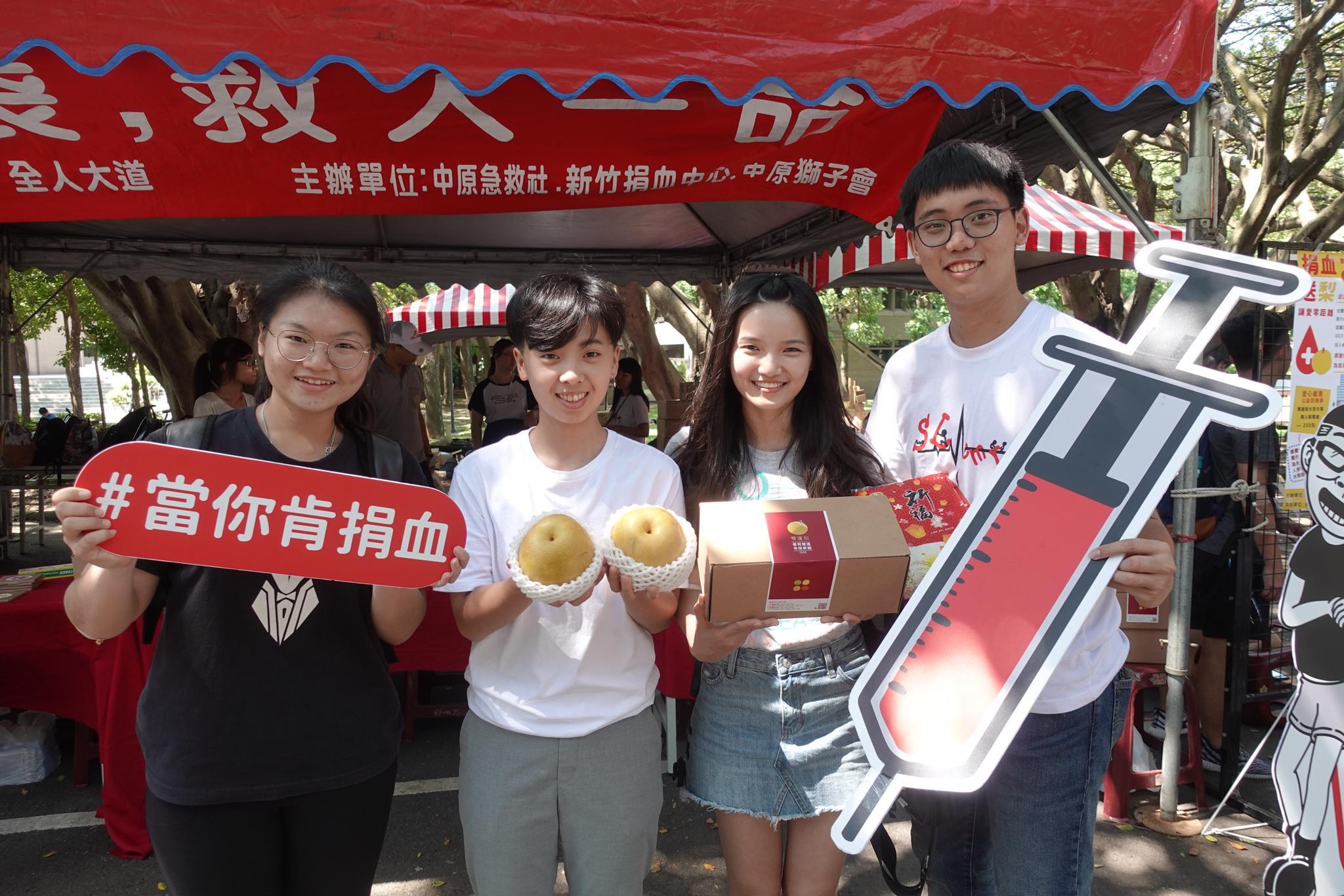 捐血送梨讓愛零距離!中原大學與企業攜手舉辦捐血活動救人助小校