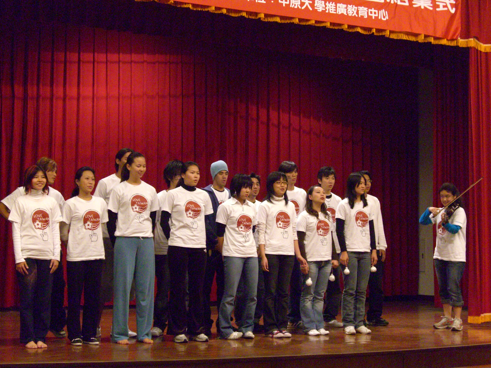 中原辦理「海外華裔青年台灣觀摩團」 21天體驗台灣之美