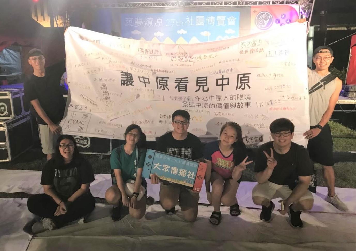 「夢想+行動」 中原環工校友張致遠用斜槓大學生活「玩」出軟實力!
