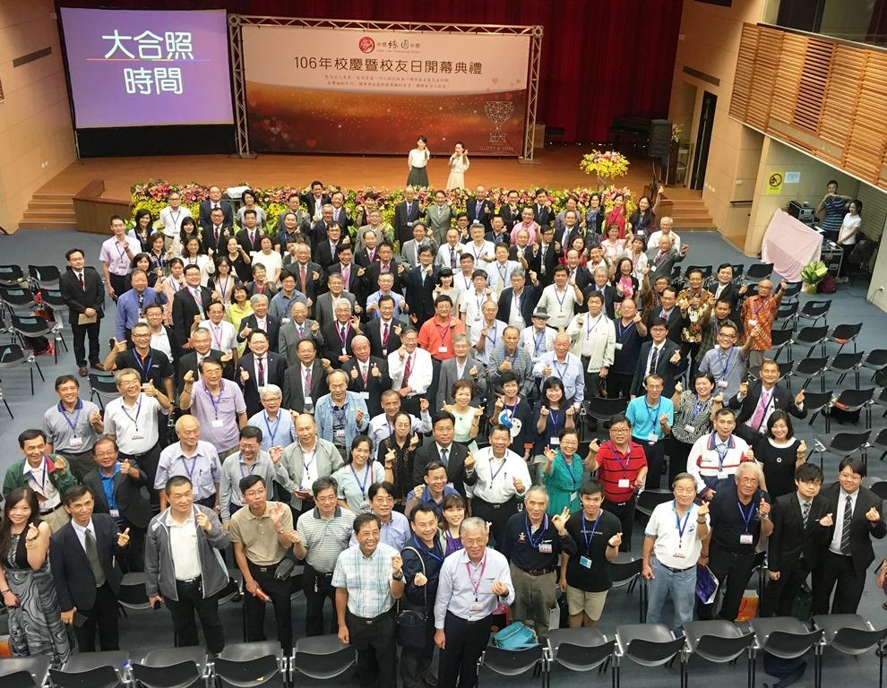 中原大學創校62週年培育誠樸人才  感謝各界校友成就企業最愛大學