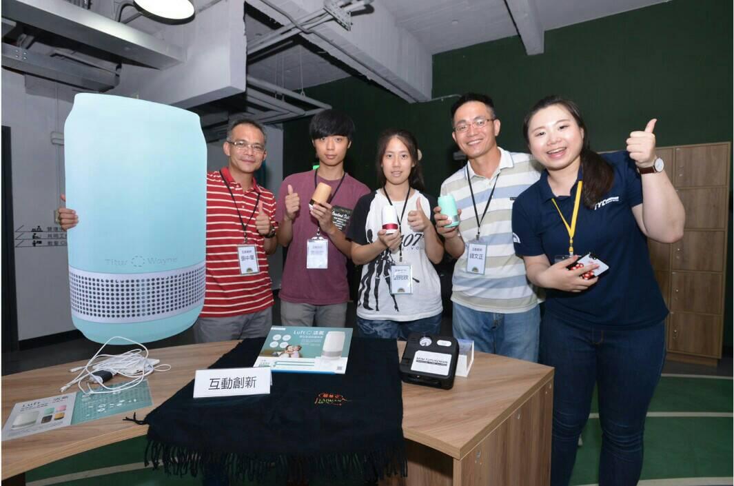 MIT空氣淨化器  締造青年創業奇蹟 化工系校友張中星的「互動創新」 再創自我價值