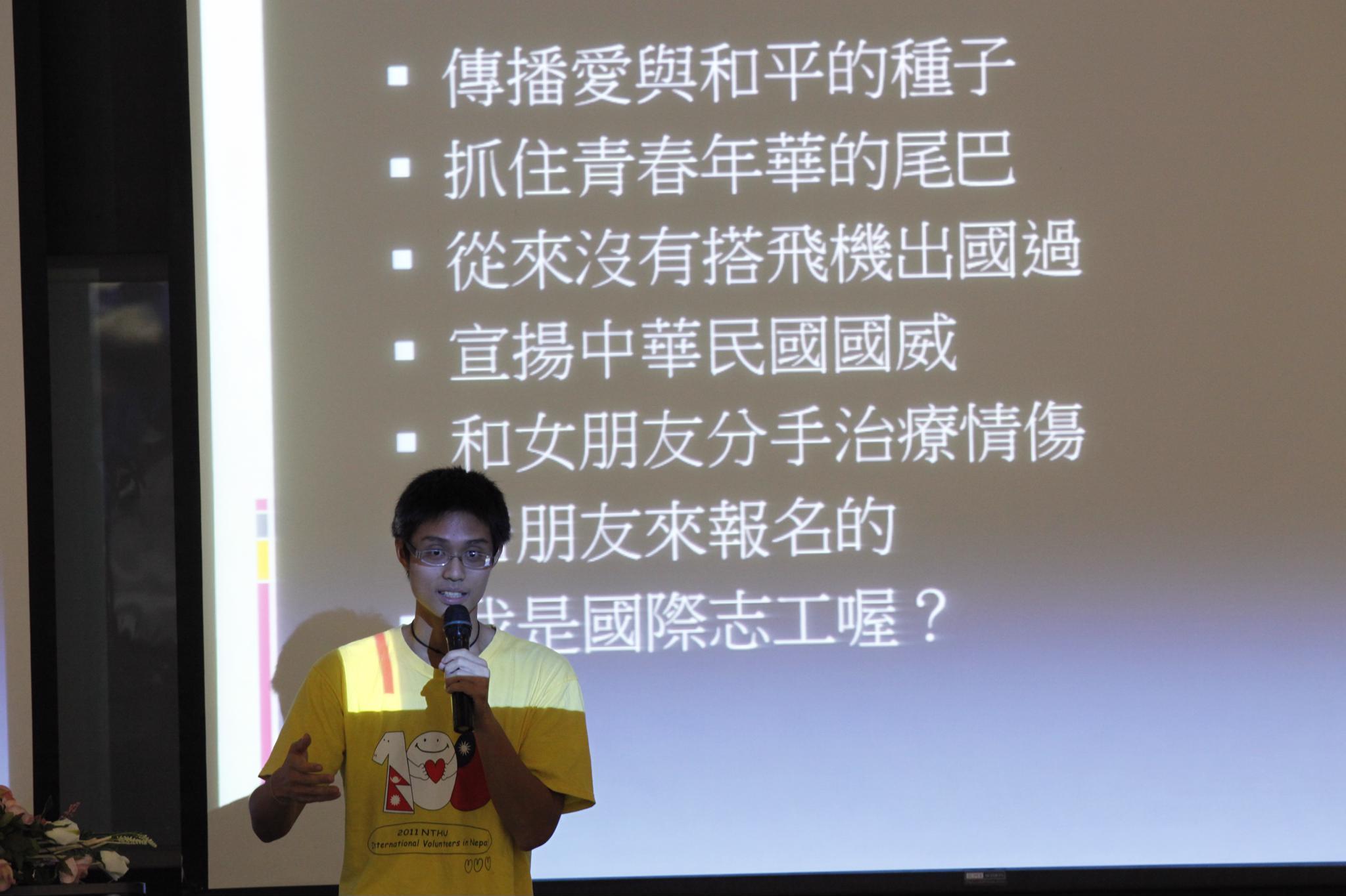 中原大學海外服務學習營 勇敢走出台灣,放眼世界