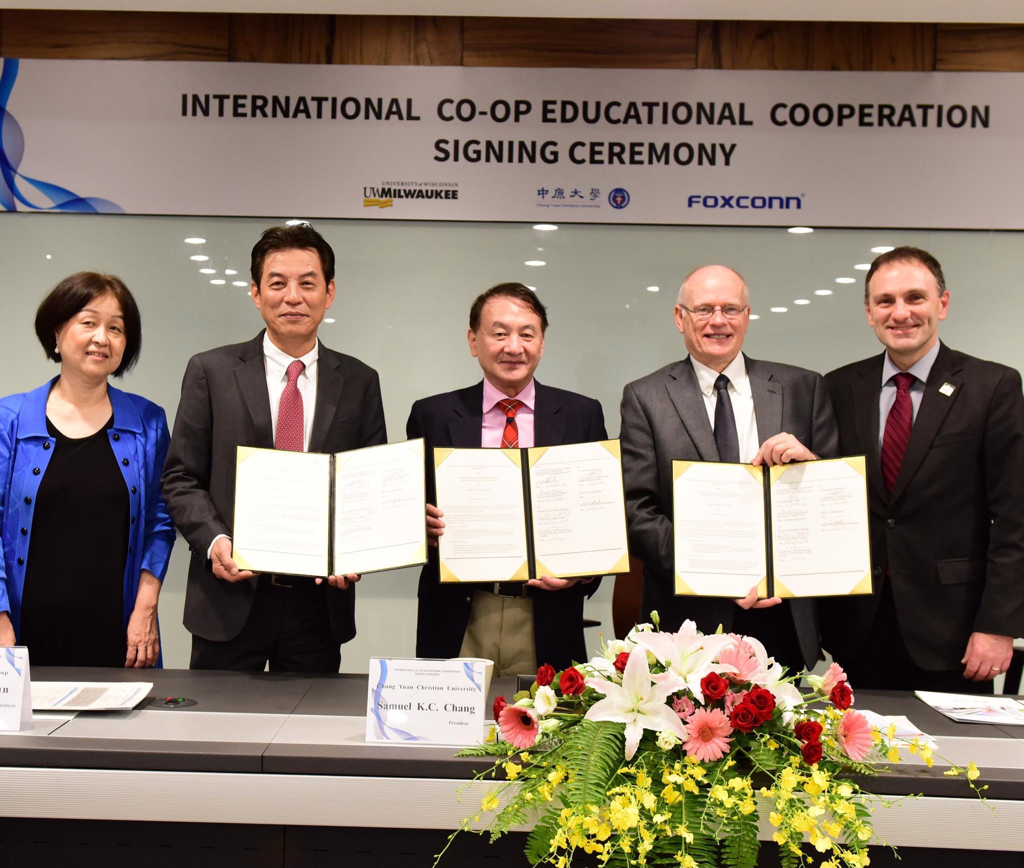 鴻海、中原大學、美國UWM大學攜手打造國際人才 邁入實質階段