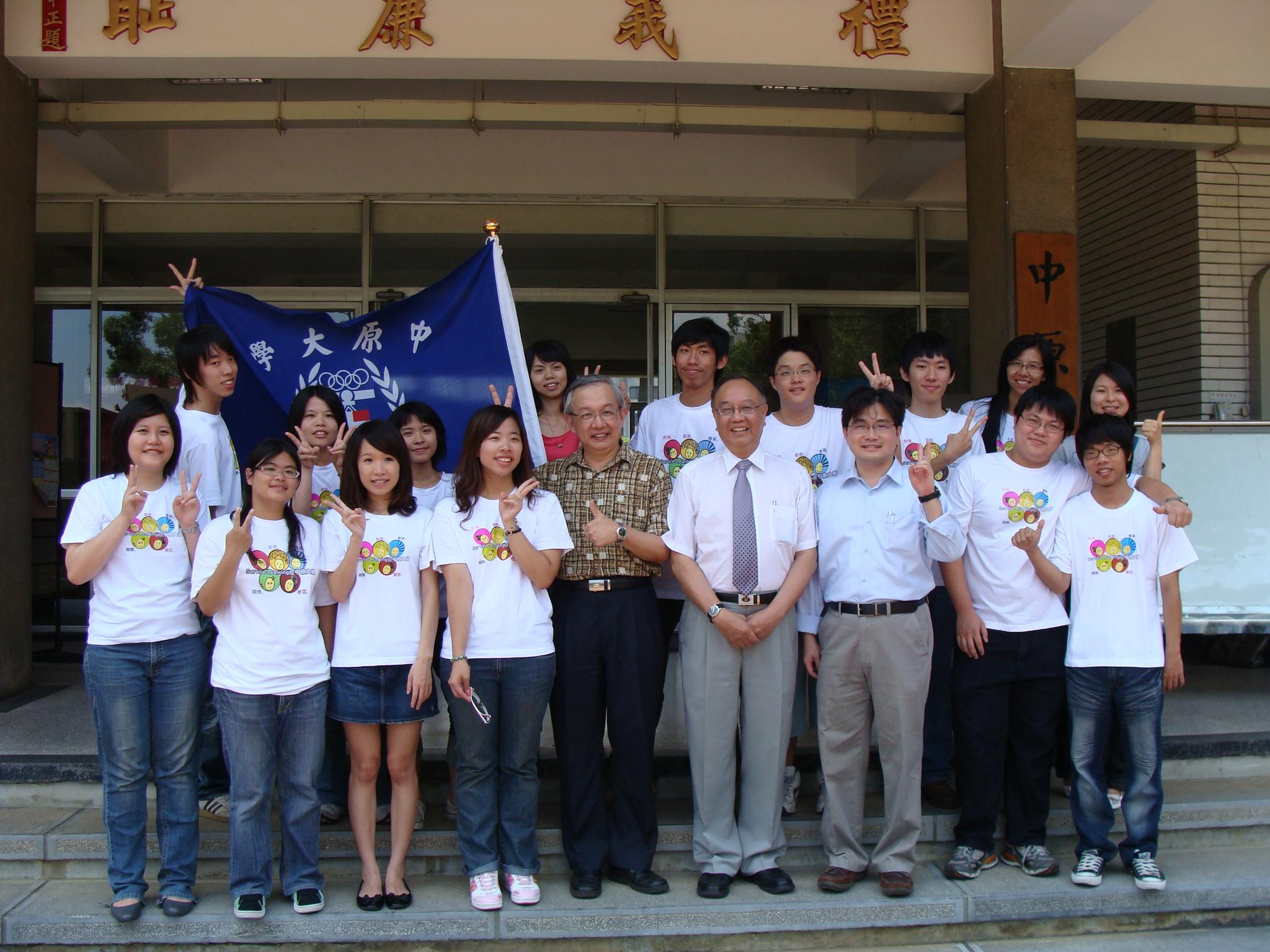 中原大學海外志工團隊 分別赴北印度與柬埔寨進行資訊教育服務