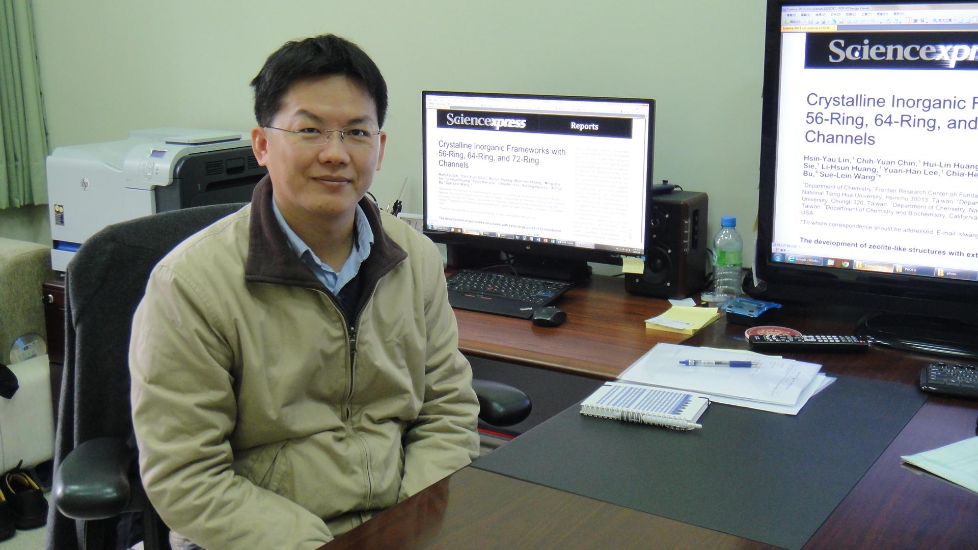 賀!化學系林嘉和副教授研究成果 榮登國際著名期刊Science