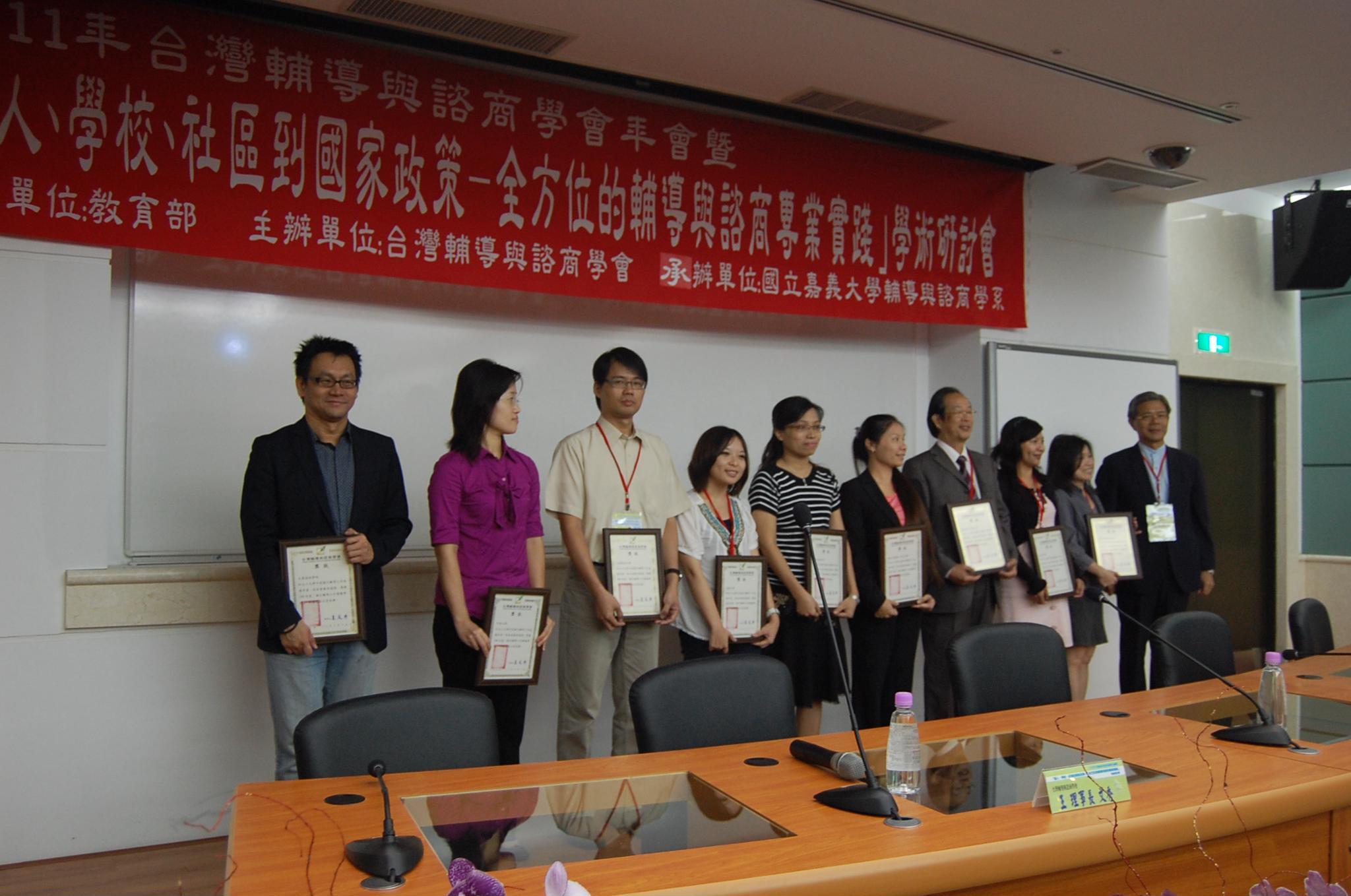 賀!本校第六度榮獲「推行輔導工作績優學校」表揚