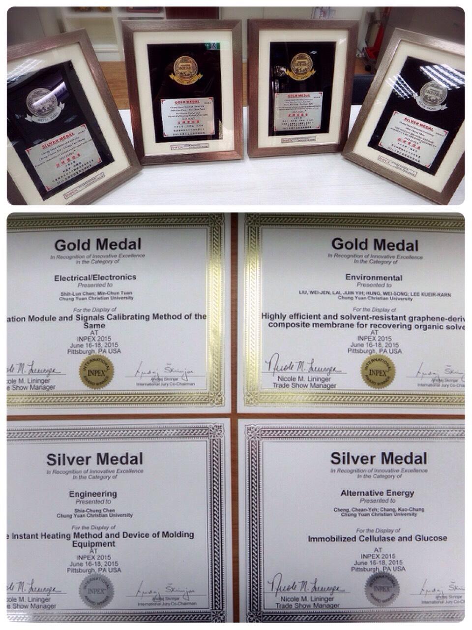 賀!2015美國匹茲堡發明展 中原大學榮獲2金2銀佳績