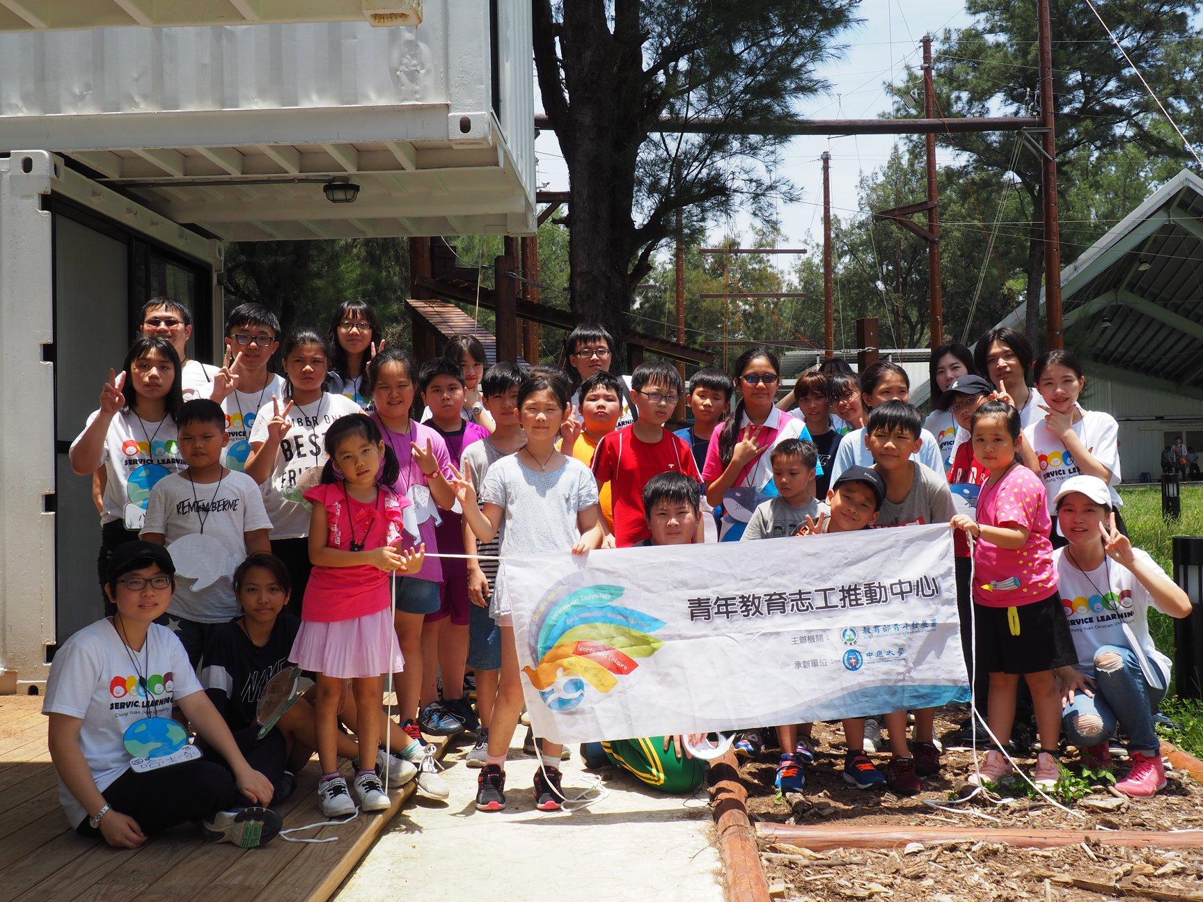 用愛串連五縣市 中原大學推動青年志工以技能專長服務社區