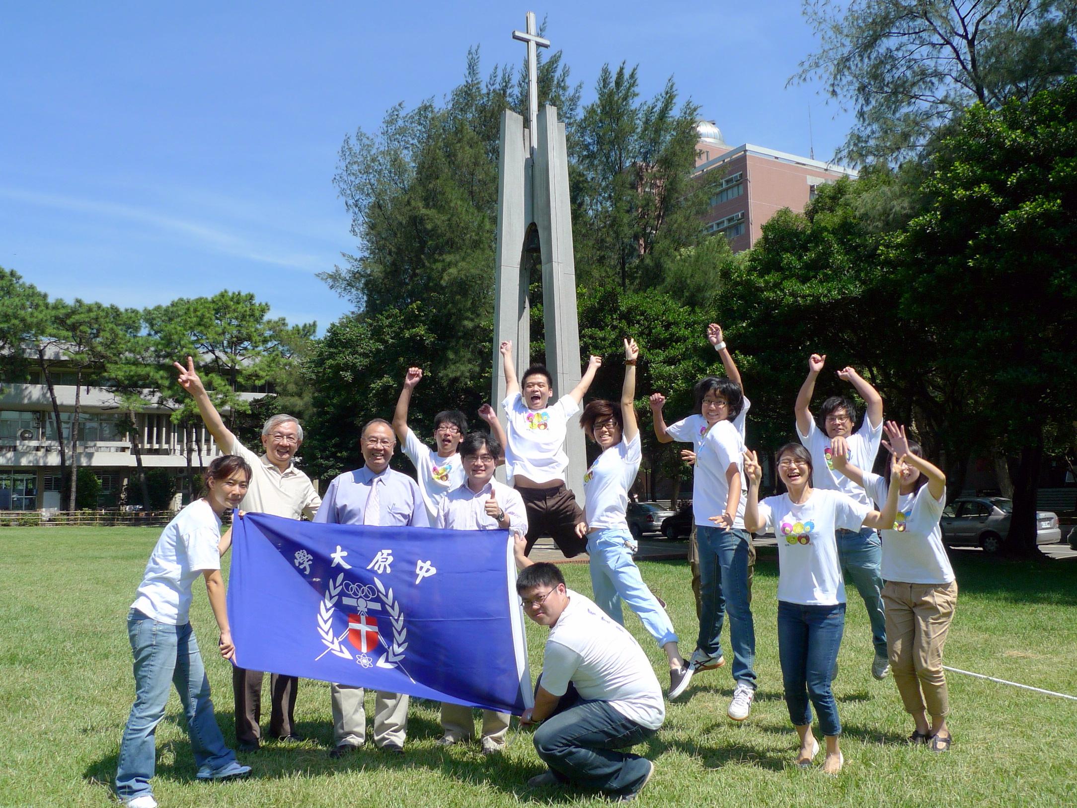 2010年中原大學海外志工暑期服務 授旗儀式