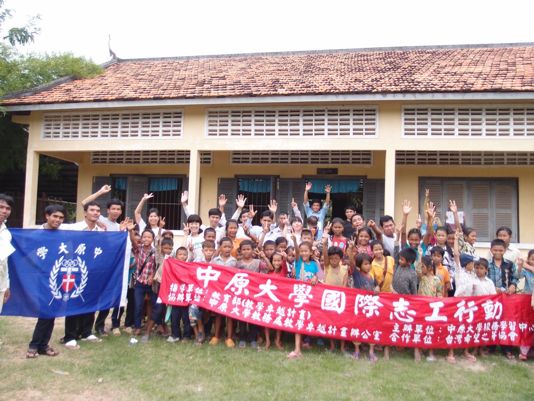 中原第八屆柬埔寨國際志工團隊 首度英文師資培訓 點燃柬國教師熱情