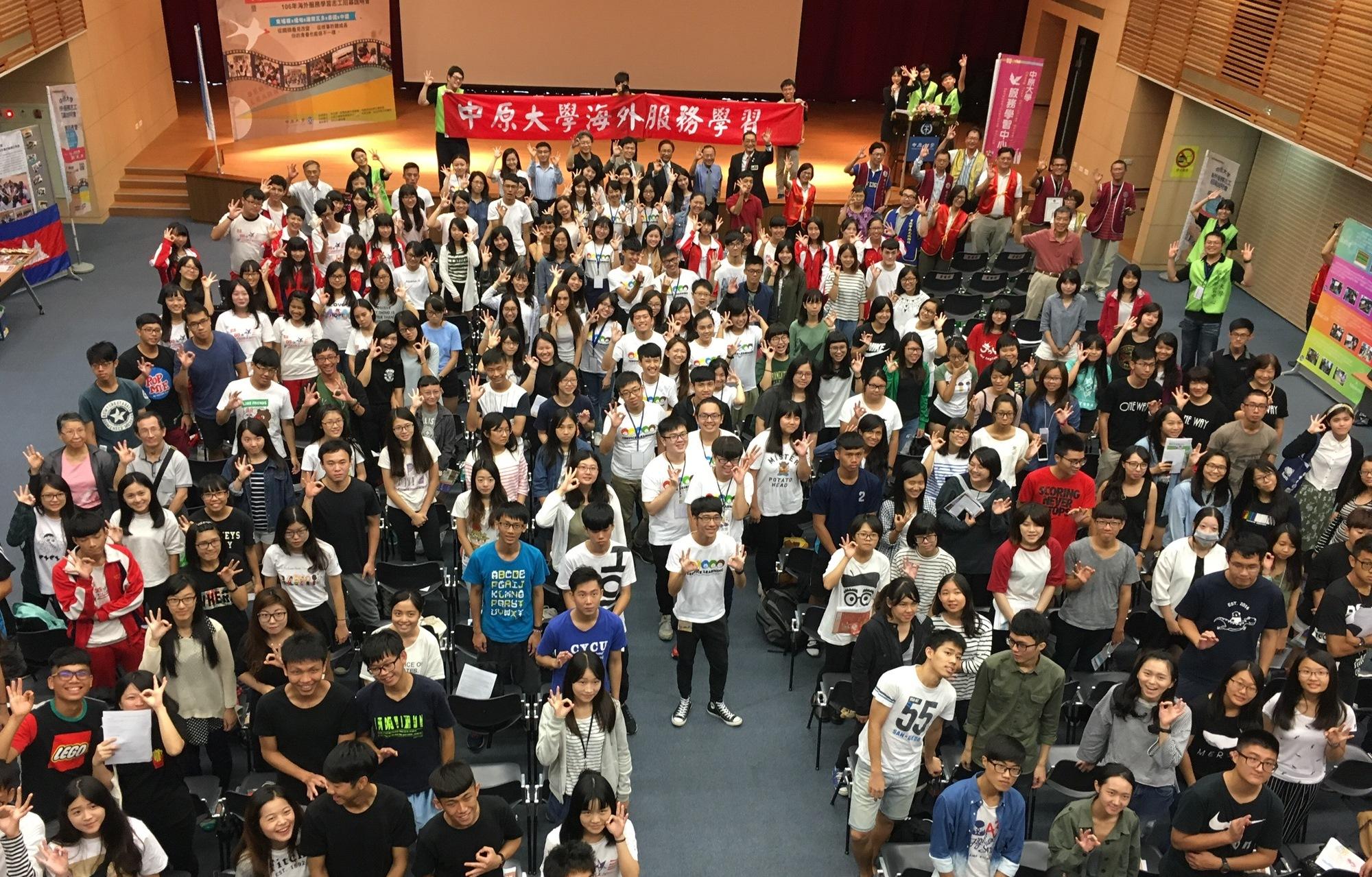 讓世界看見台灣!中原大學把愛帶向世界