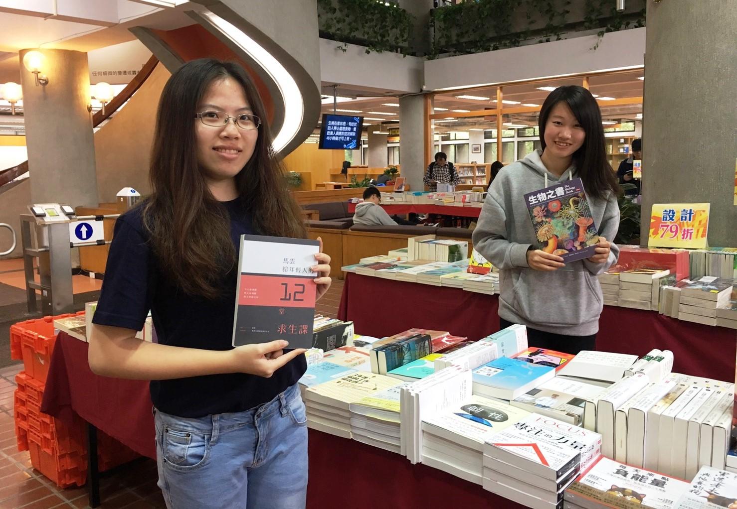 中原大學書展活動「一千零一頁」 推廣全人閱讀迎接新學期