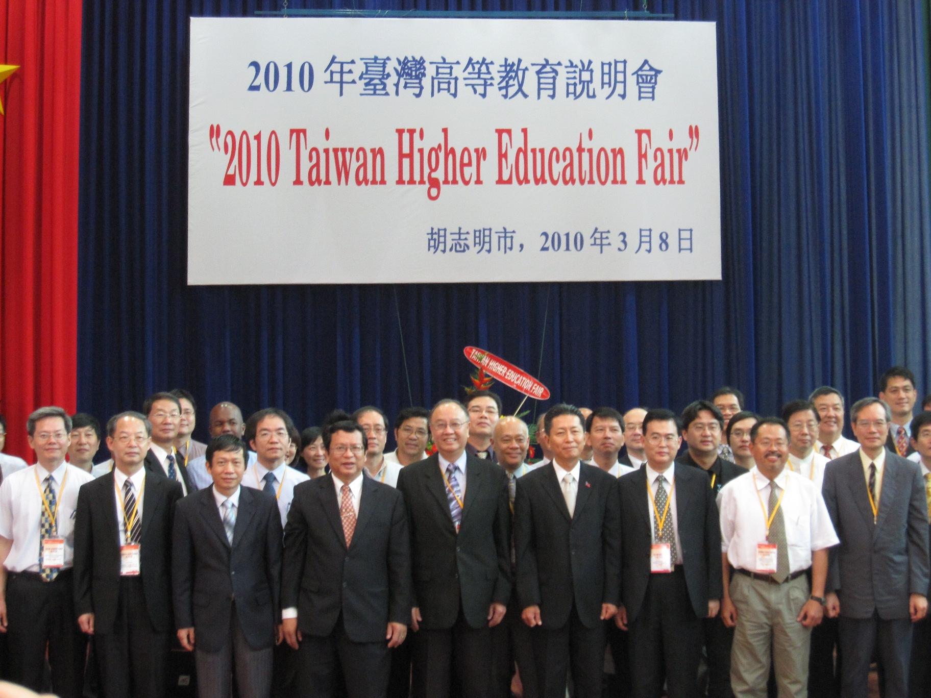 合力推銷台灣高等教育 本校赴越南舉辦台灣高等教育展