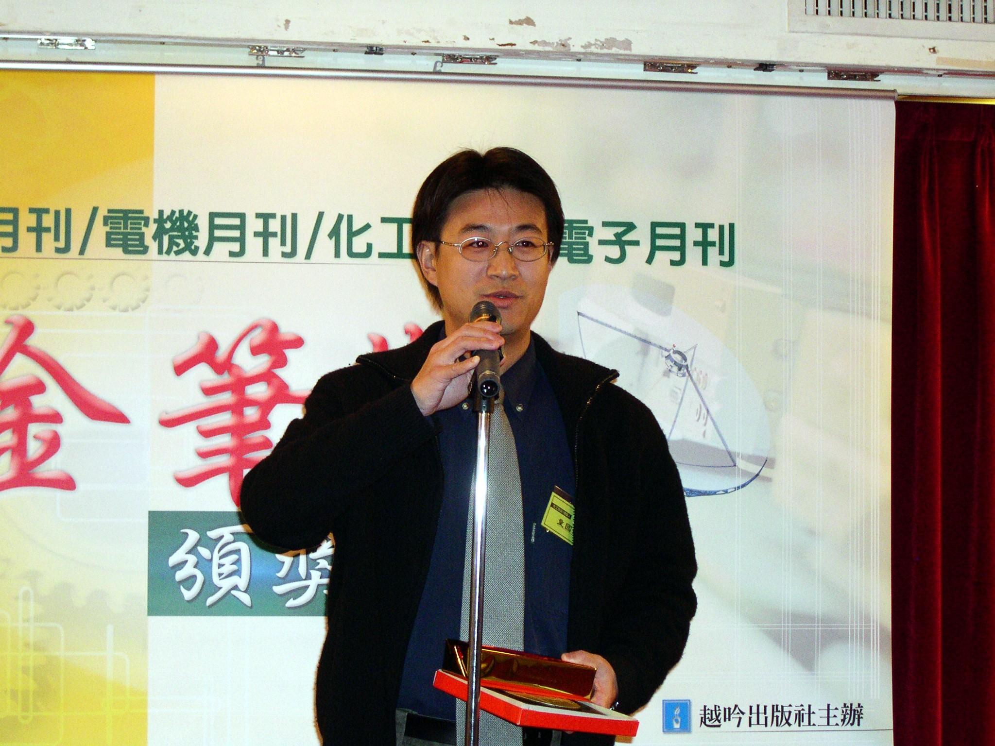 童國倫專業受肯定 - 榮獲金筆獎首獎