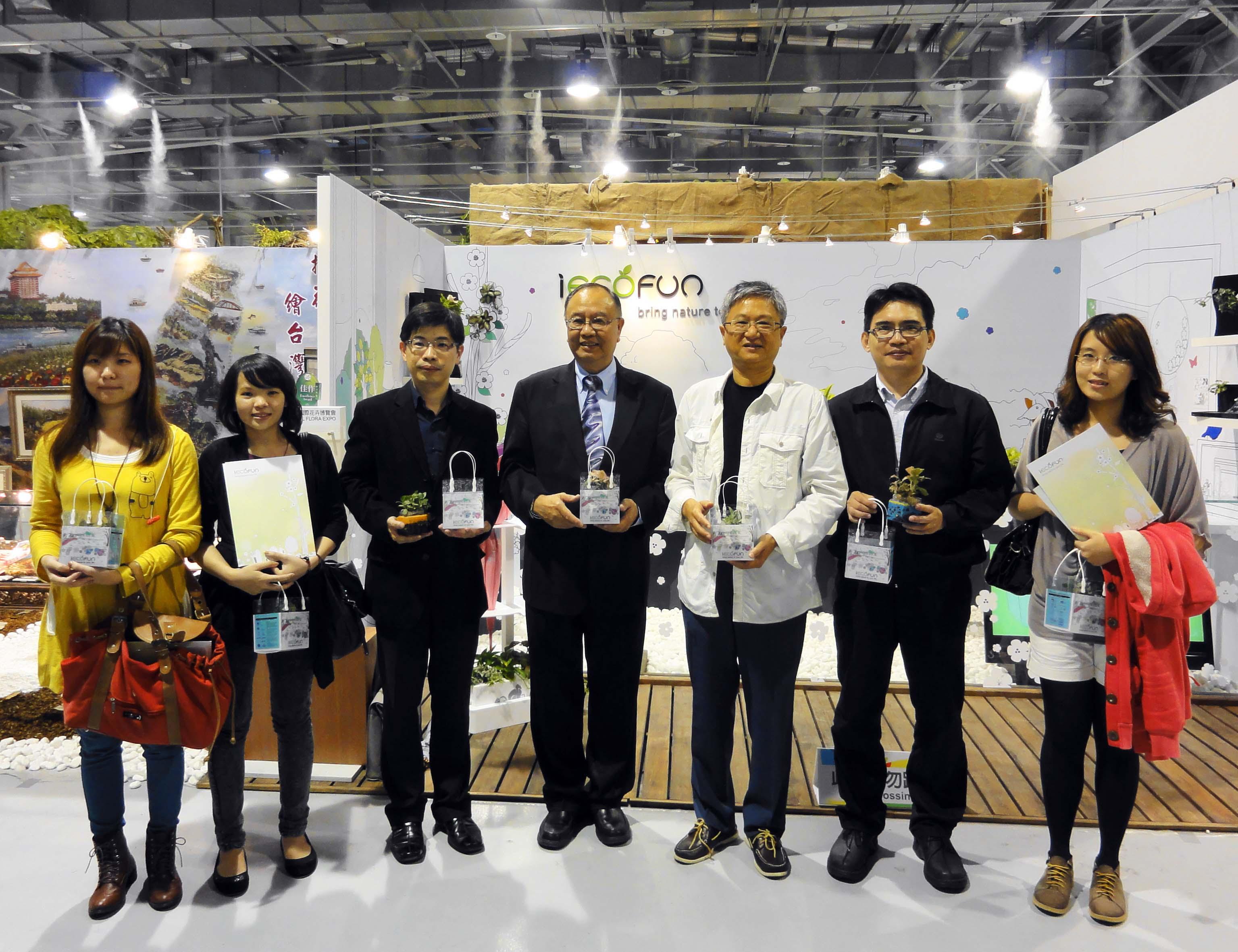 中原與新光合纖產學合作 榮獲台北國際花博室內花卉競賽佳作獎