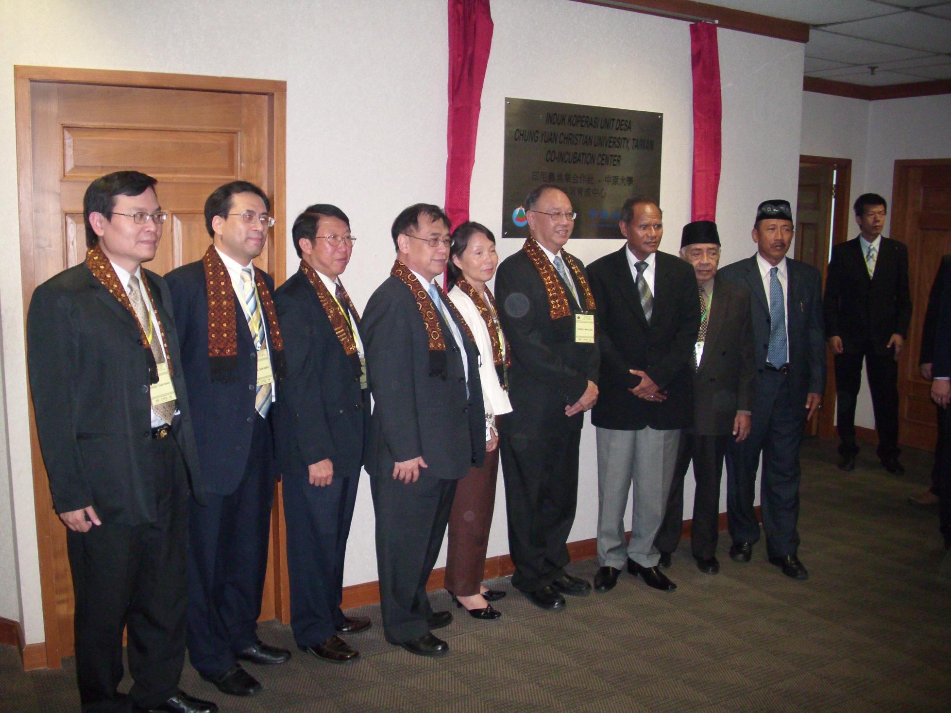 中原大學與印尼農漁業合作社簽署MOU 設立聯合育成中心