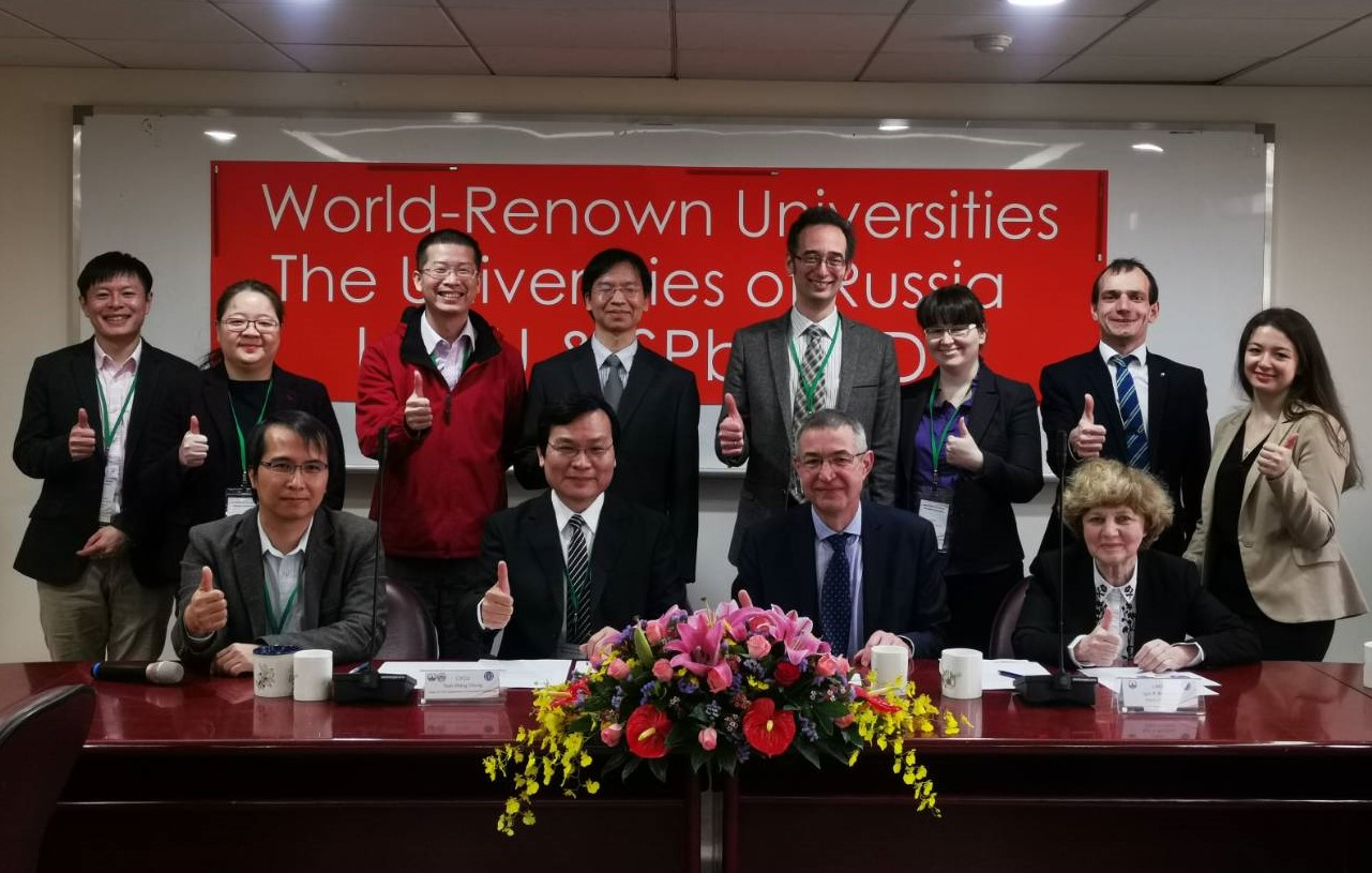 中原大學與日本東大、俄羅斯莫斯科大學等頂尖名校 攜手培育國際工程人才