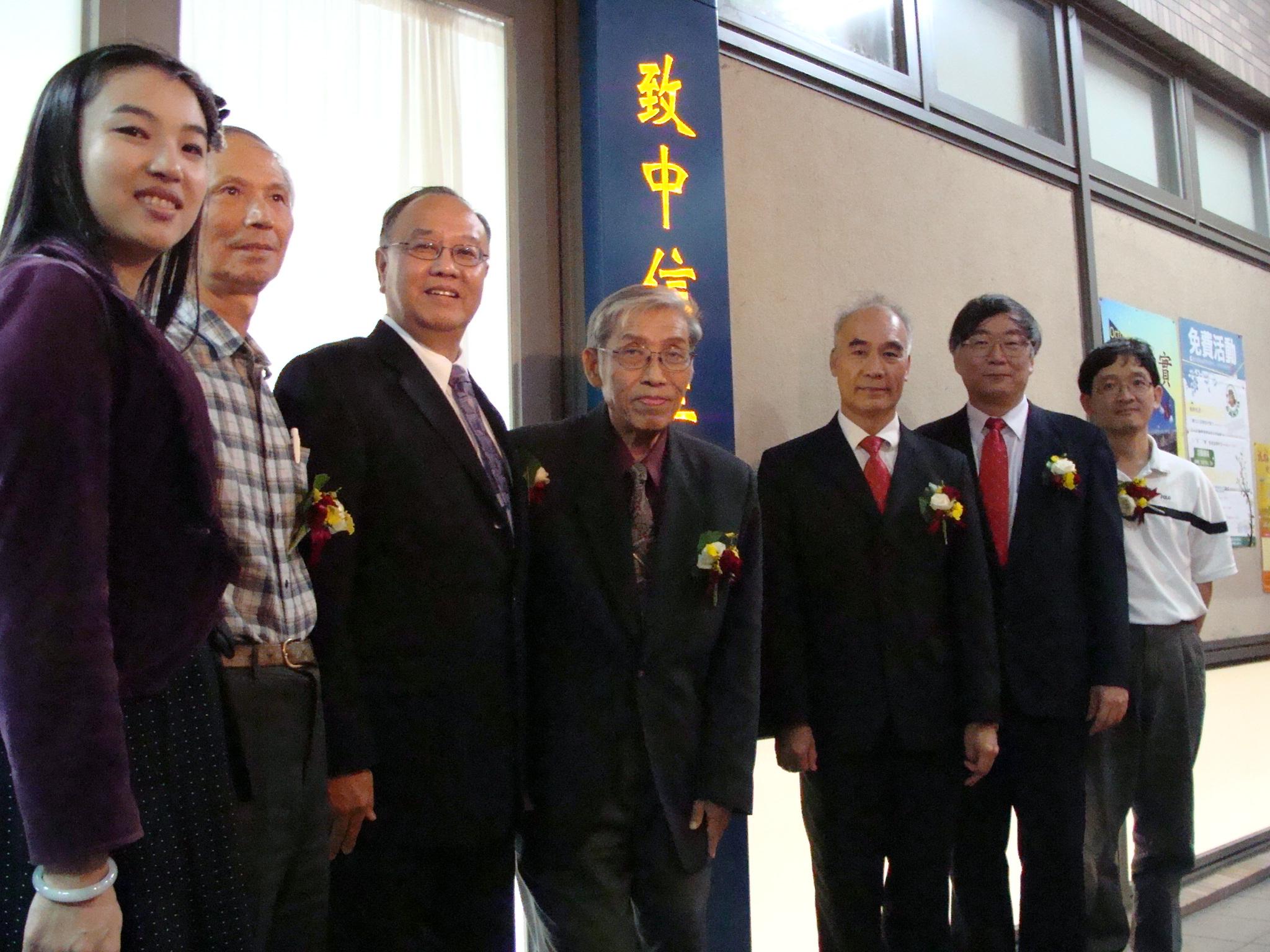 中原大學校友齊聚一堂 歡度54周年校慶