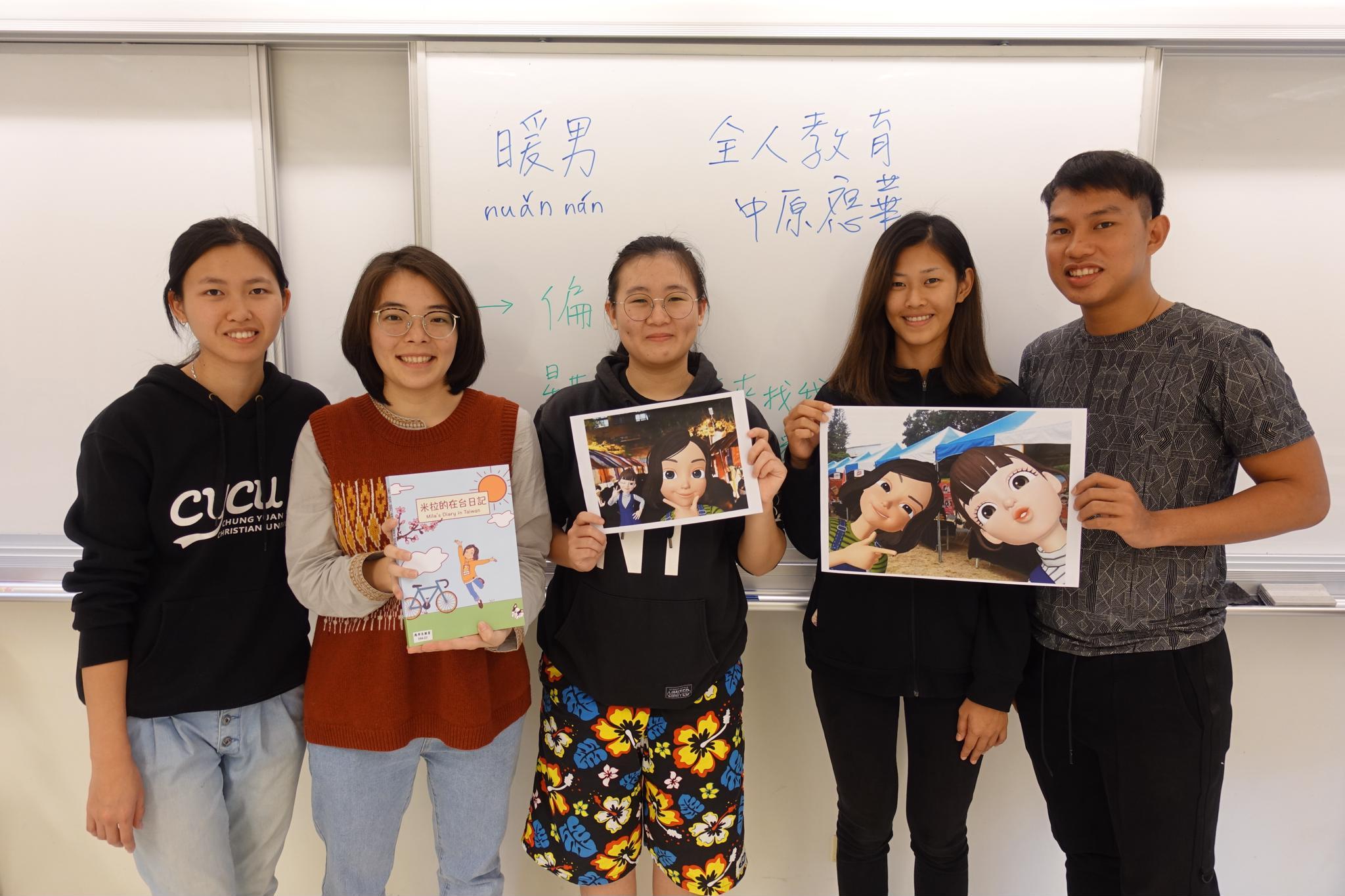 中原應華系學生發展創意教材 推廣華語到全世界