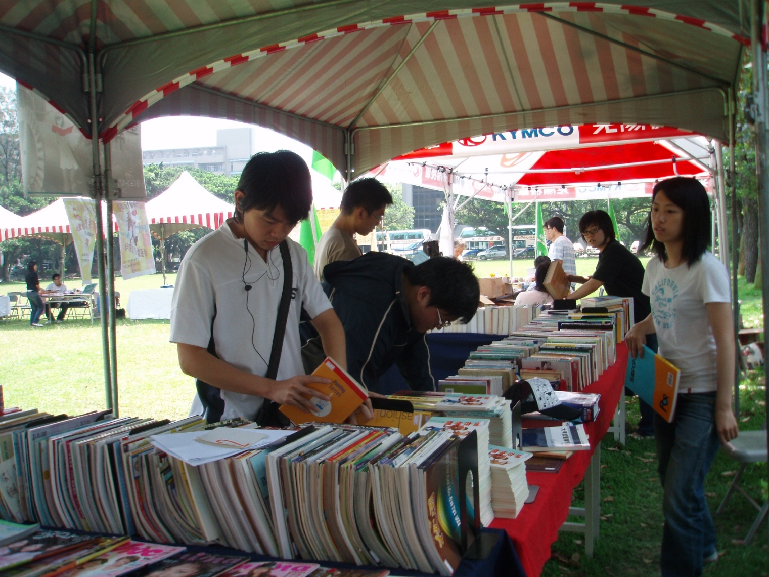中原大學發起二手書交流活動 利用閒置書籍幫助弱勢學生
