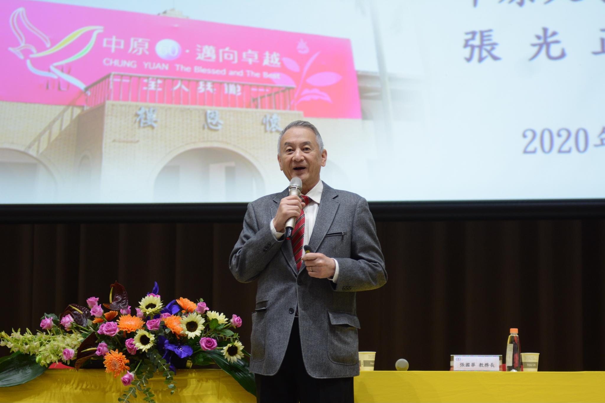 中原大學「新生親師座談會」 強化親師溝通 落實友善校園