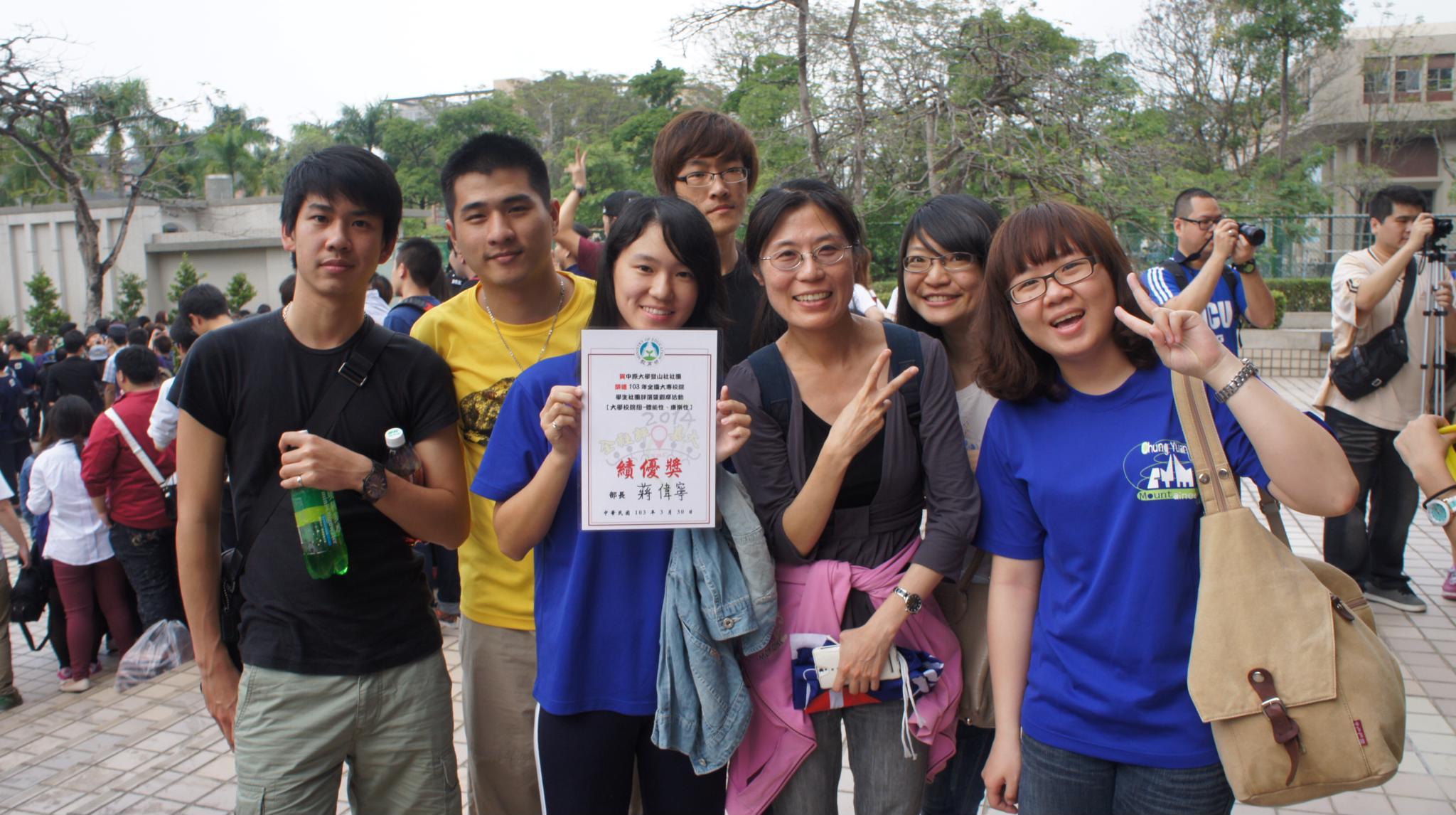 中原學生社團表現亮眼  參加教育部全國競賽及評鑑屢獲佳績