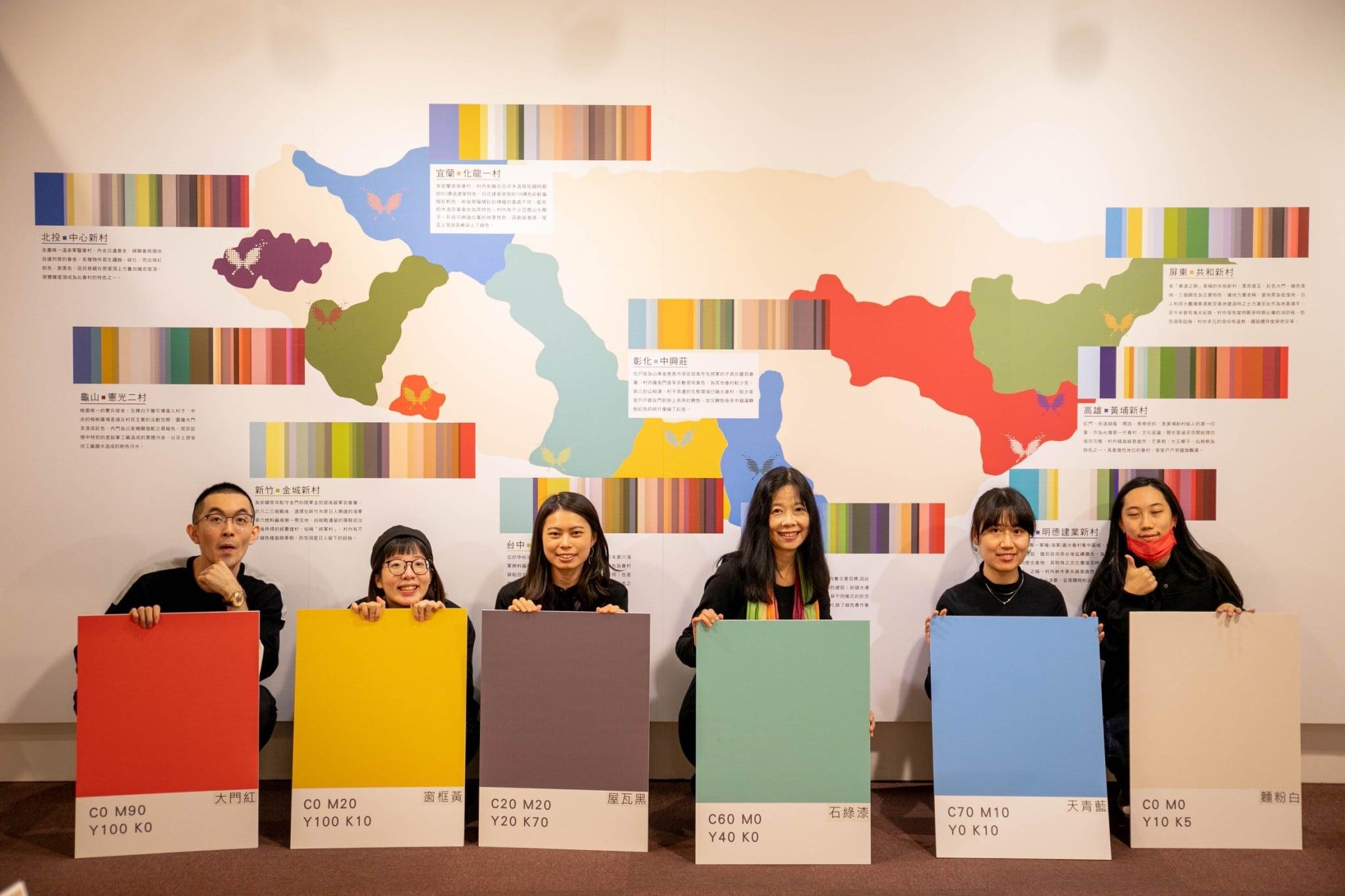 中原師生為眷村保存文化特色 全國首創「大門紅、天青藍」呈現色彩記憶